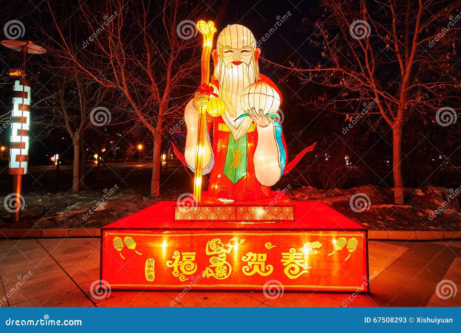 欢乐灯笼-老作为生日礼物被提供的人和桃子 编辑类库存照片