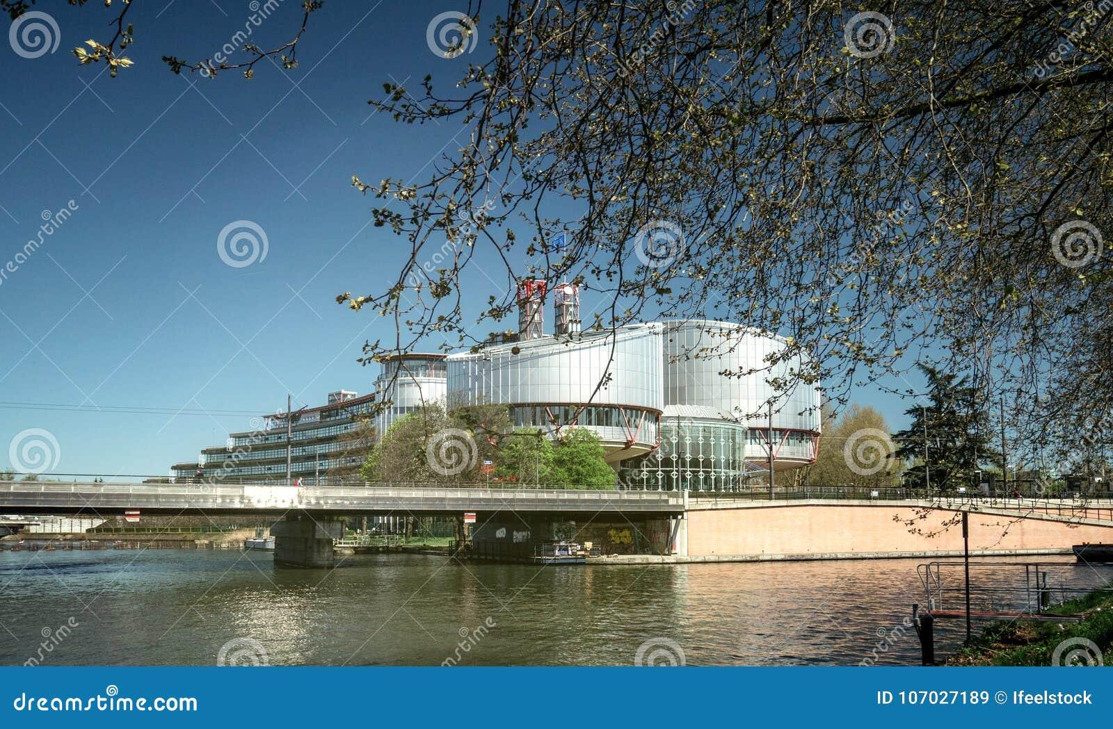 欧洲人权法院史特拉斯堡阿尔萨斯,欧洲法国