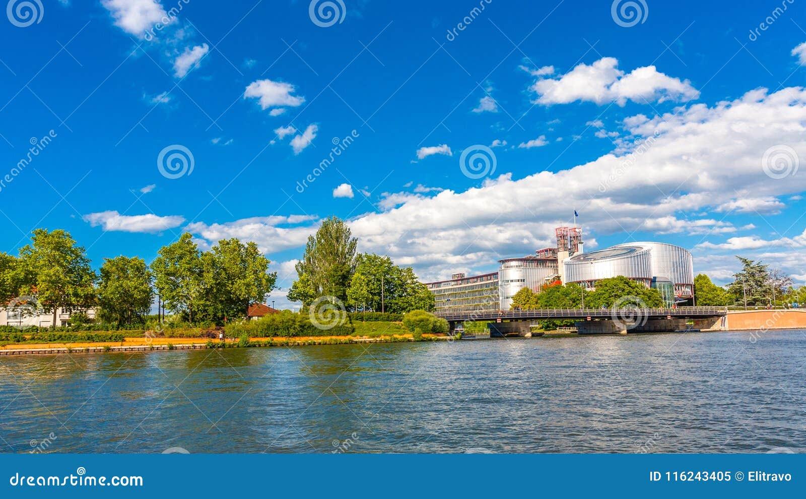 欧洲人权法院,史特拉斯堡,阿尔萨斯,法国