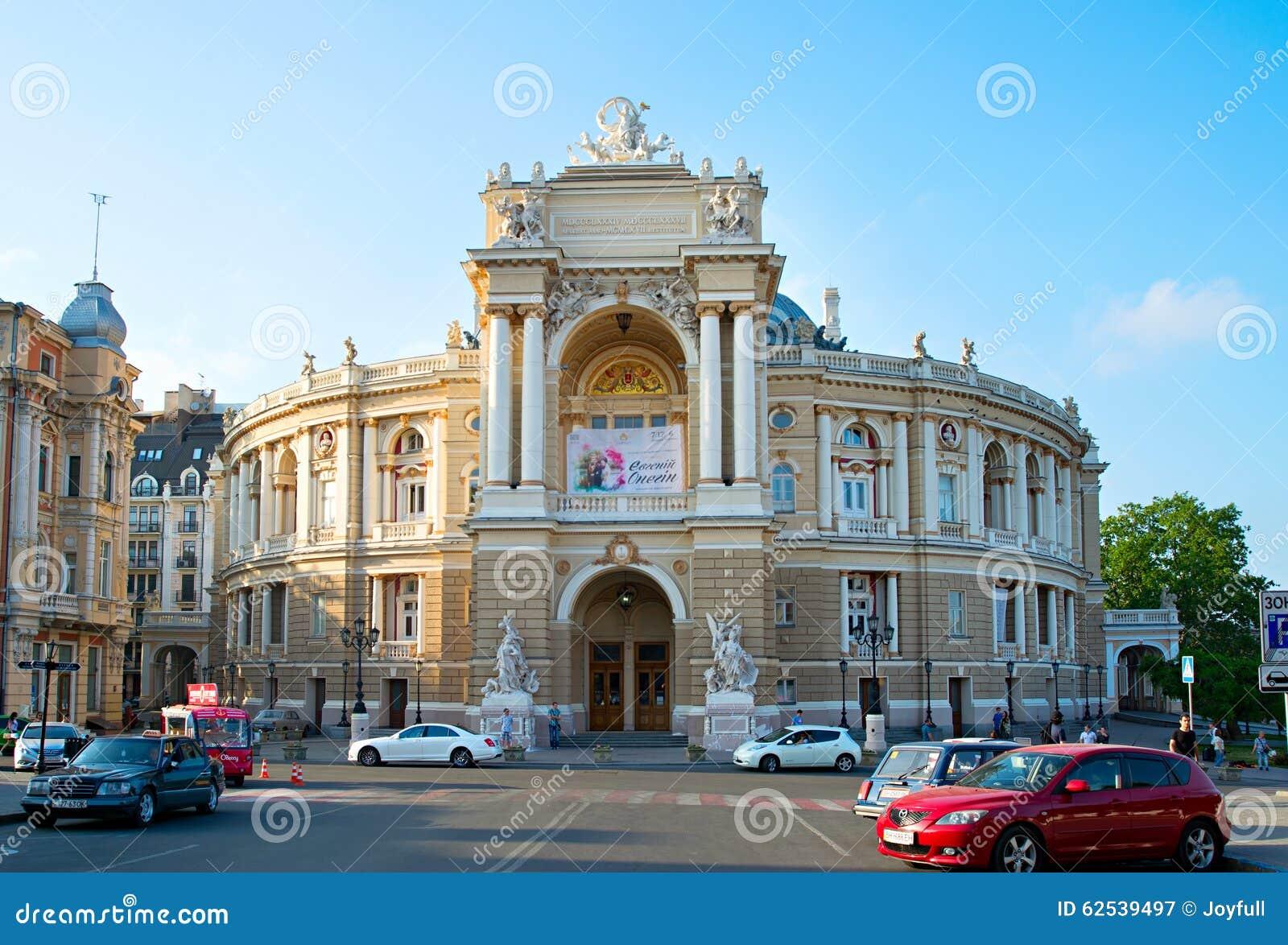 歌剧傲德萨剧院,乌克兰