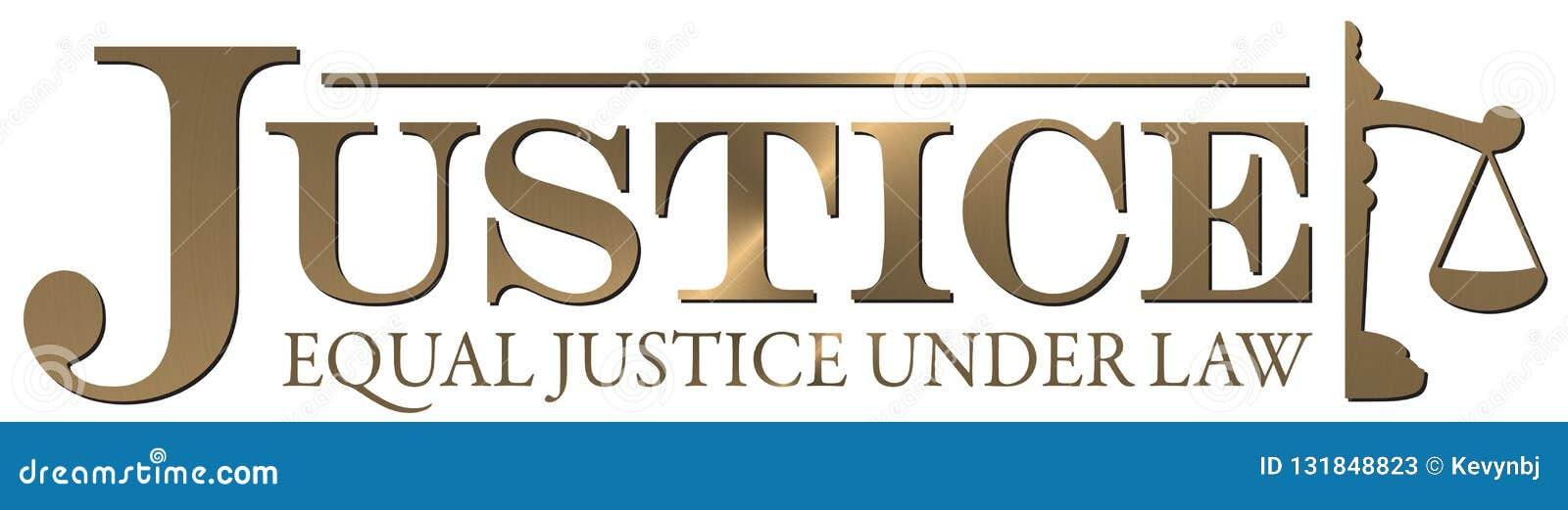 正义商标金子法律面前人人平等最高法院