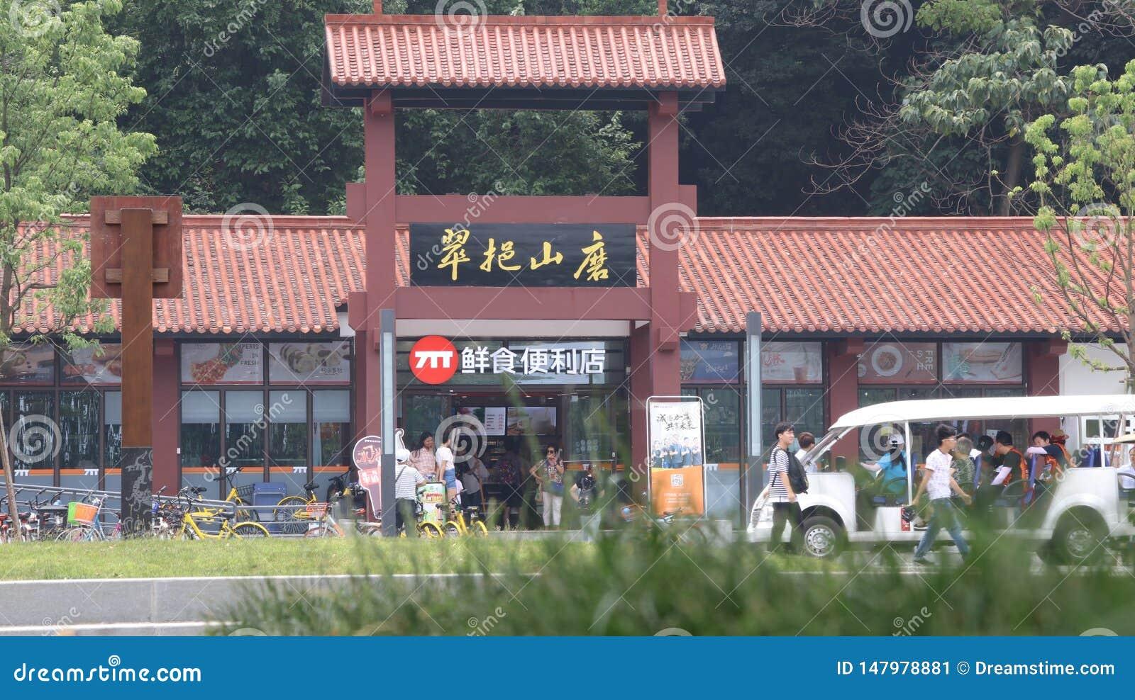武汉东湖磨山风景区武汉东湖磨山风景区