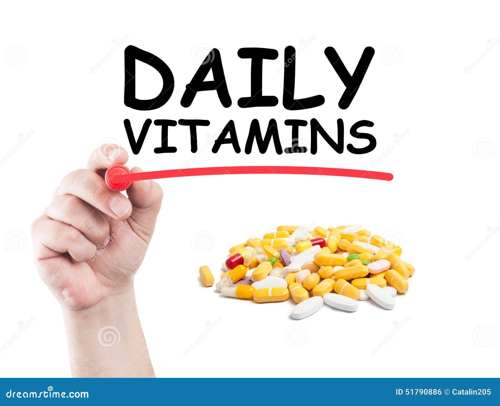 每日维生素