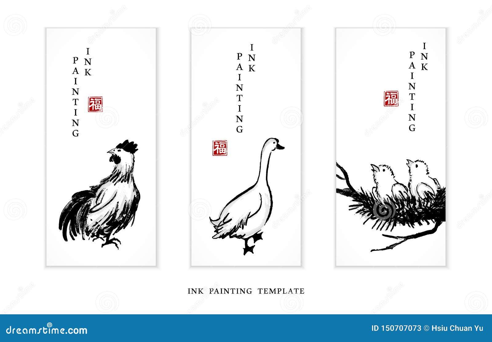 水彩墨水油漆艺术传染媒介纹理例证鸟汇集公鸡船坞和雏鸟 中国词的翻译: