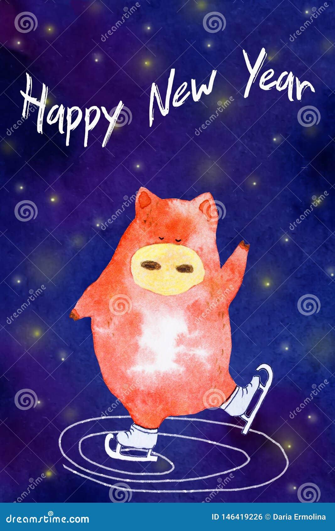 水彩新年猪