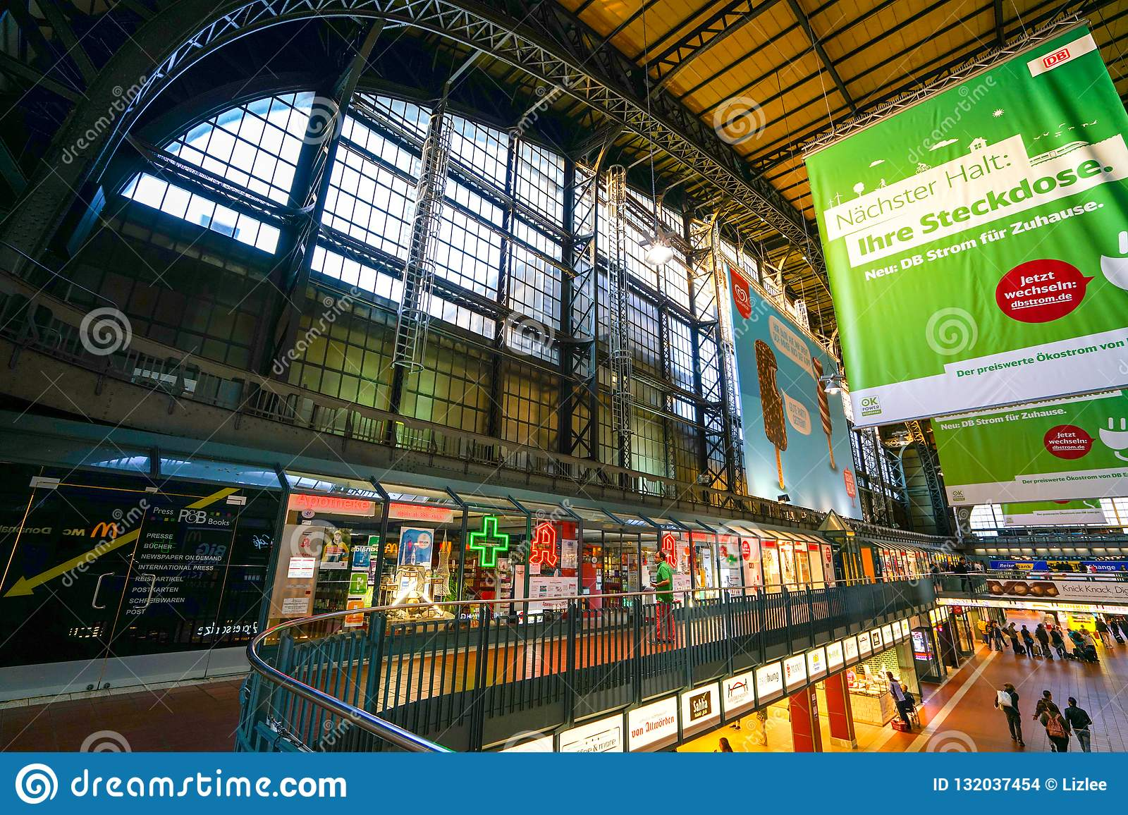 汉堡Hauptbahnhof火车站