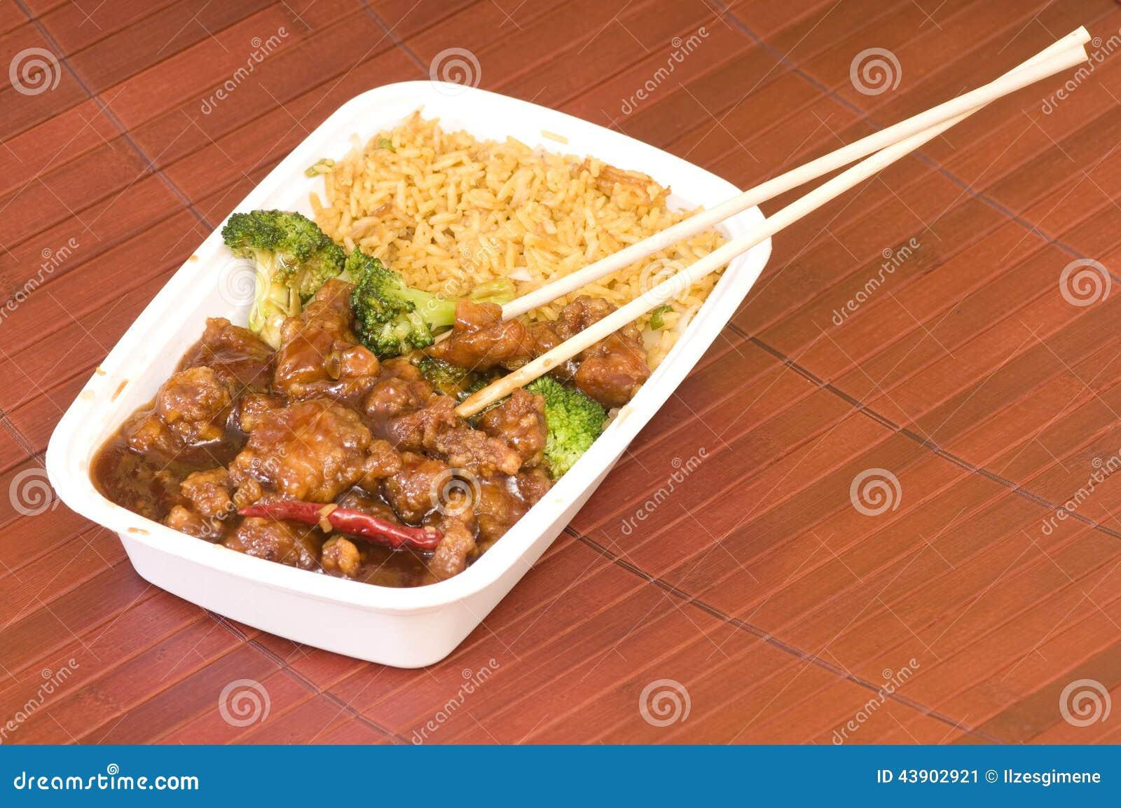 汉语去掉晚餐
