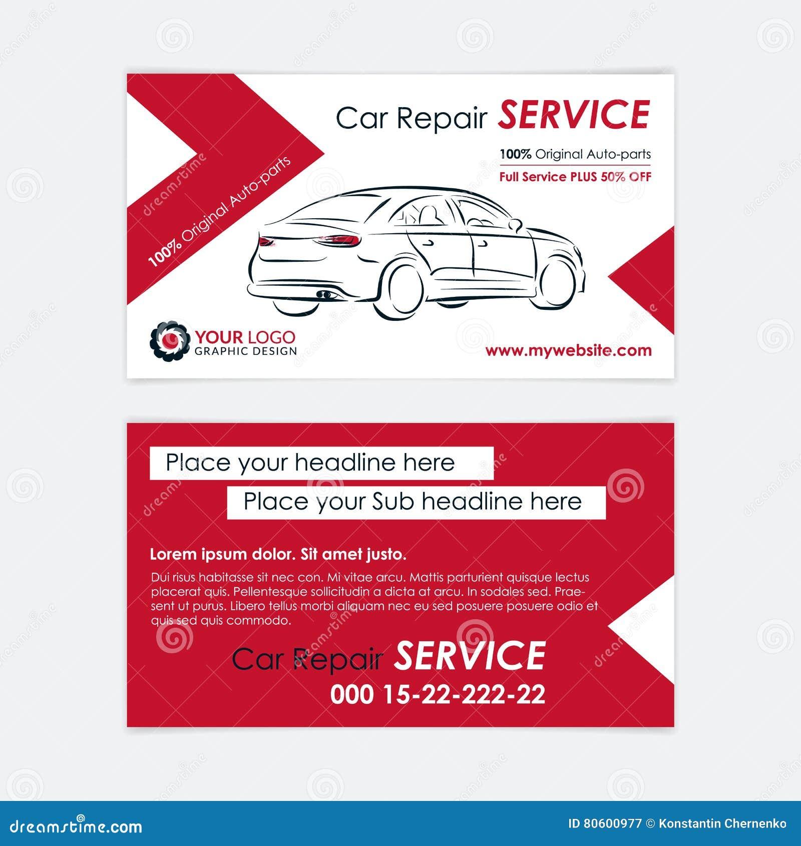 汽车修理名片模板 创造您自己的名片