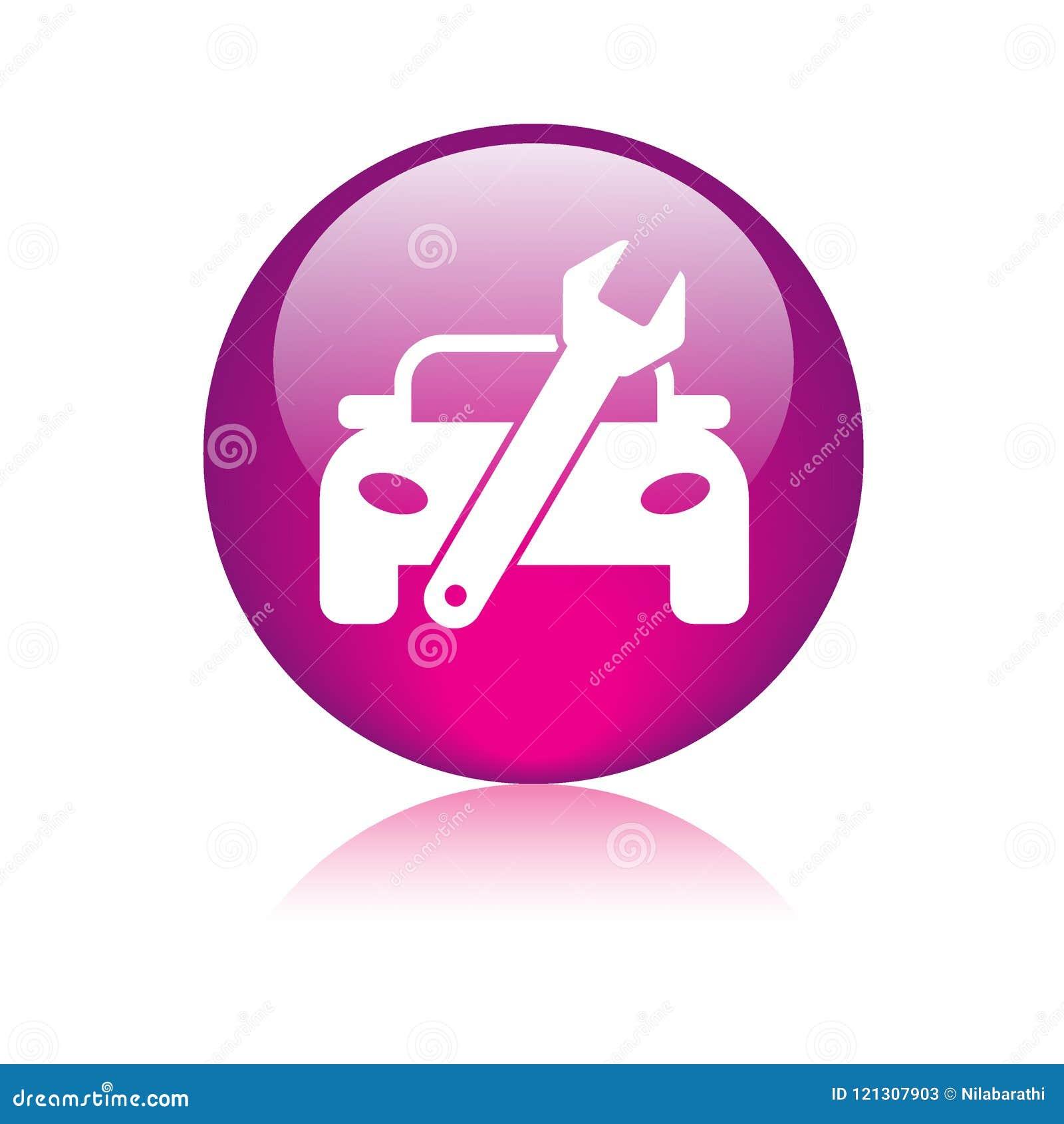 汽车修理象按钮