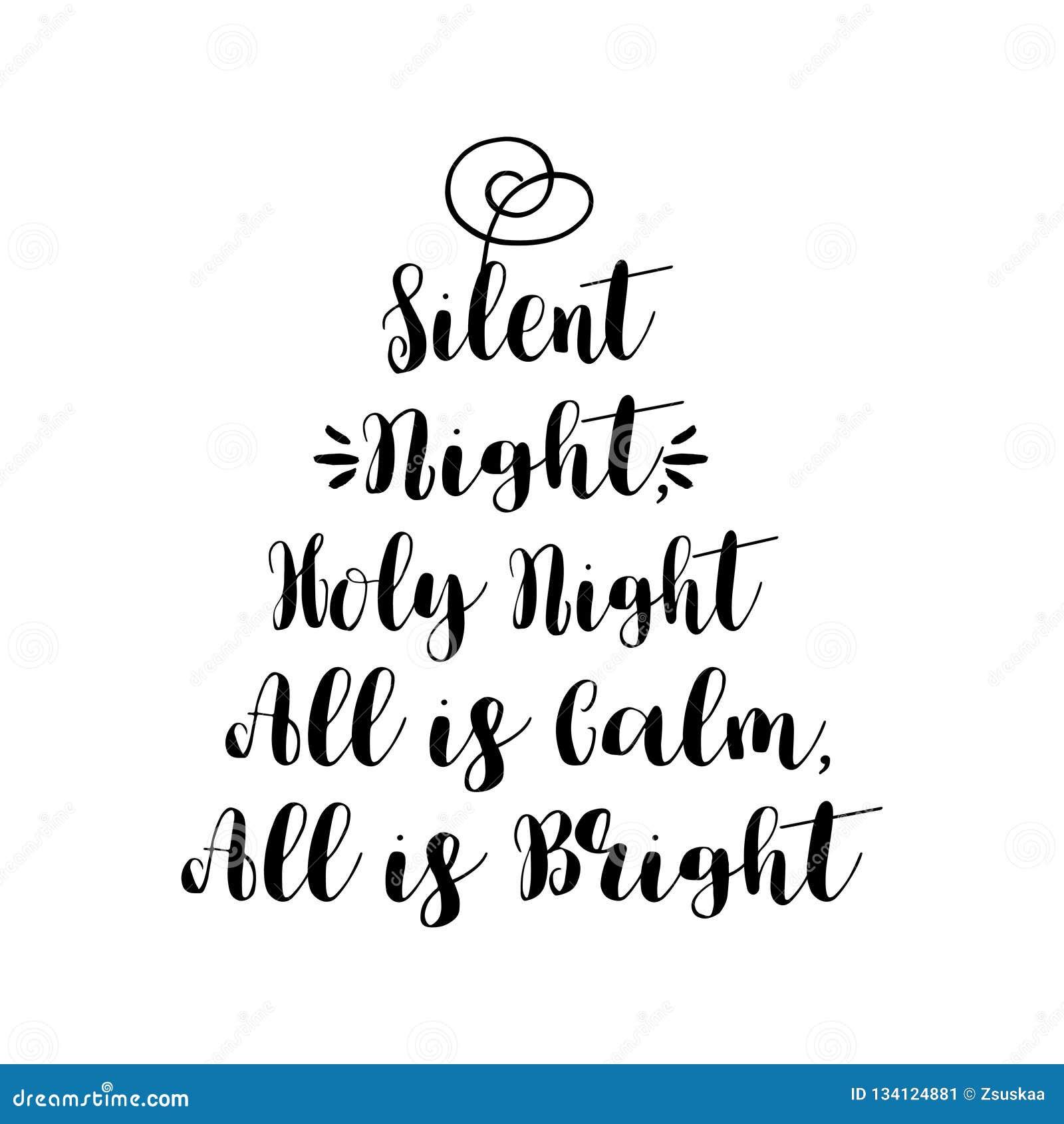 沈默夜,圣洁夜所有是镇静的,全部是明亮的