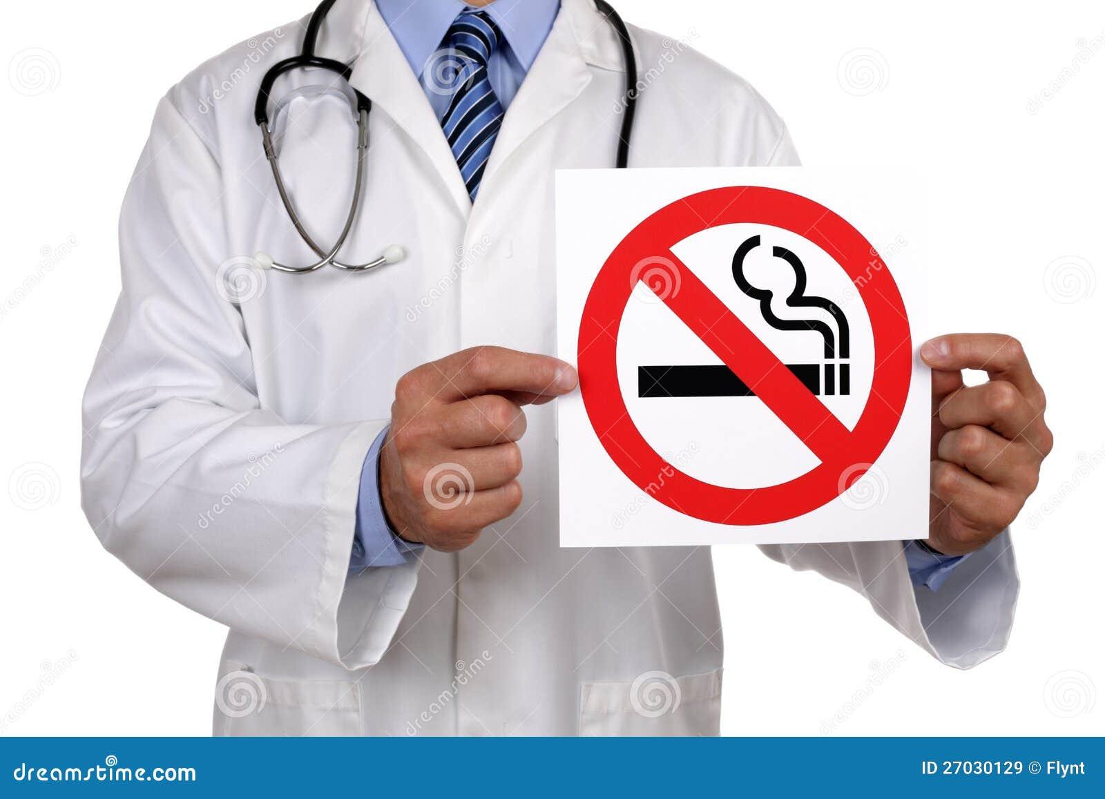 没有抽烟的符号的医生