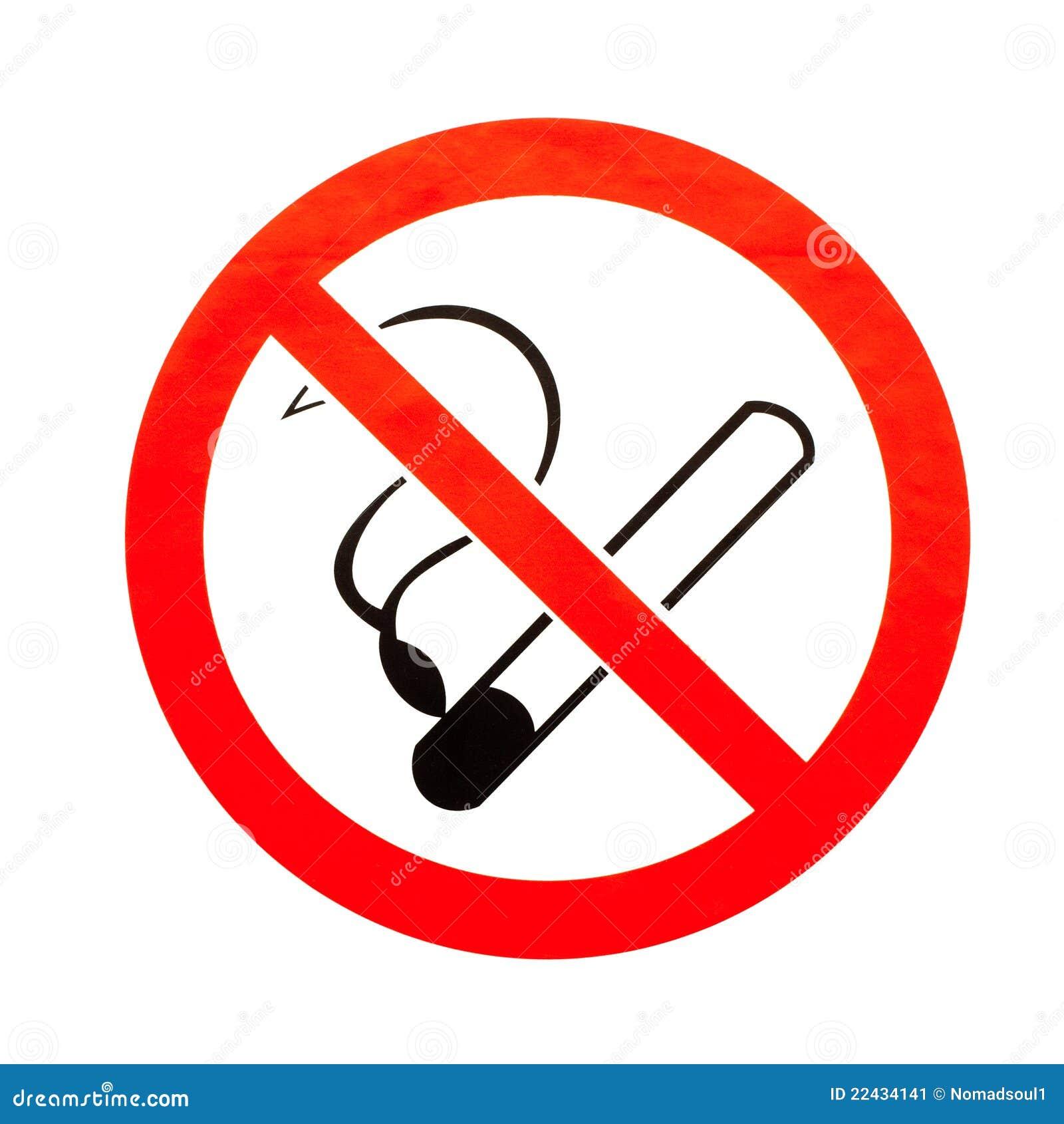 没有符号抽烟