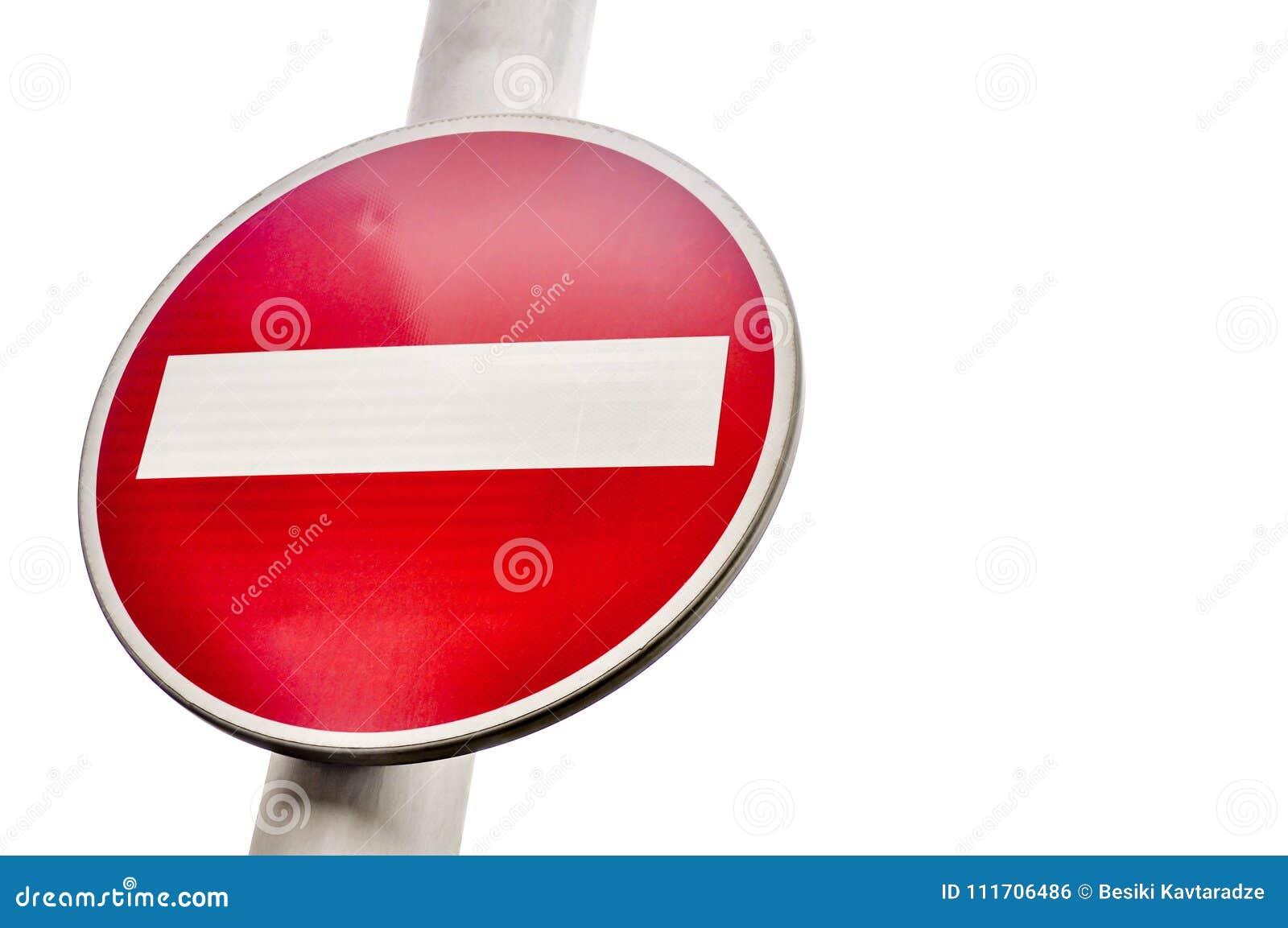 没有红色和白色交通路标