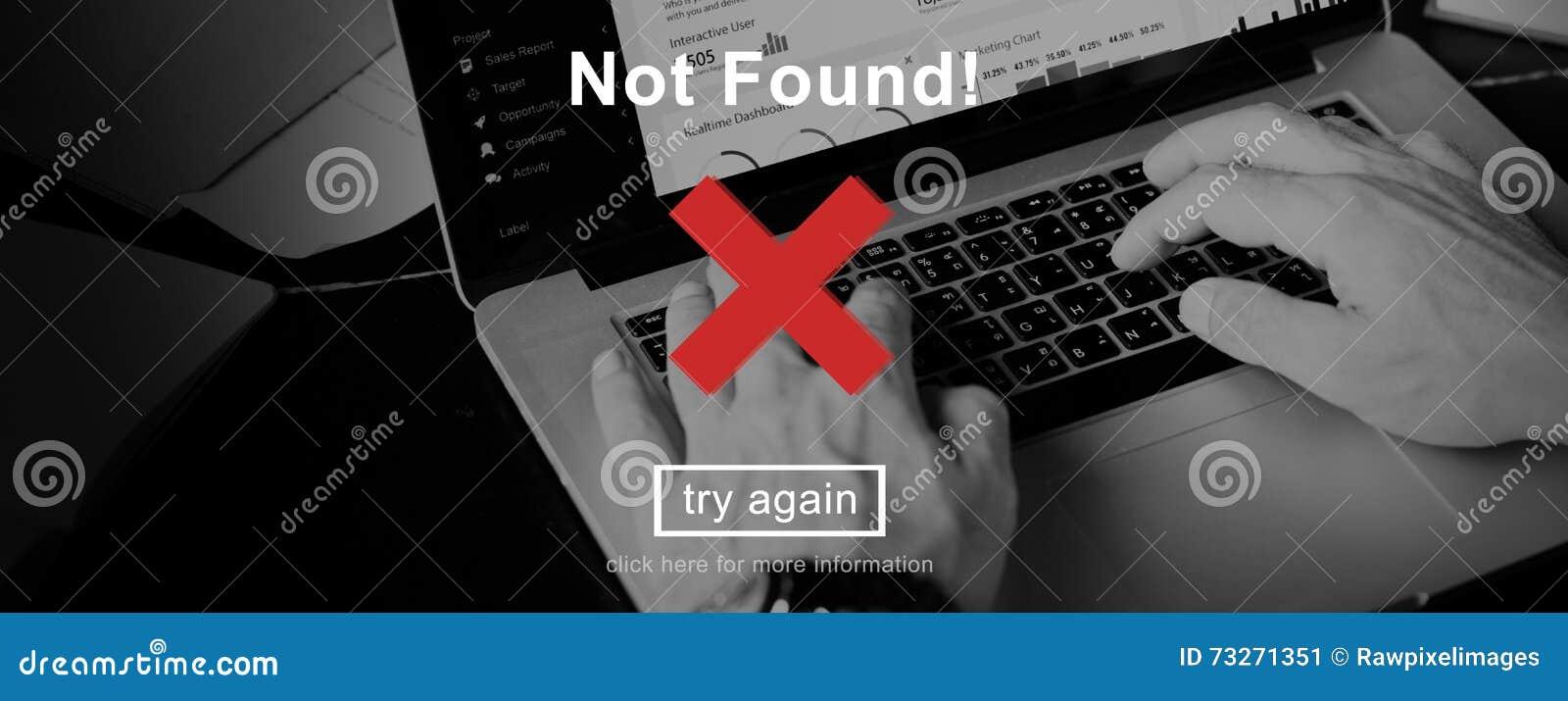 没被找到的错误失败问题概念