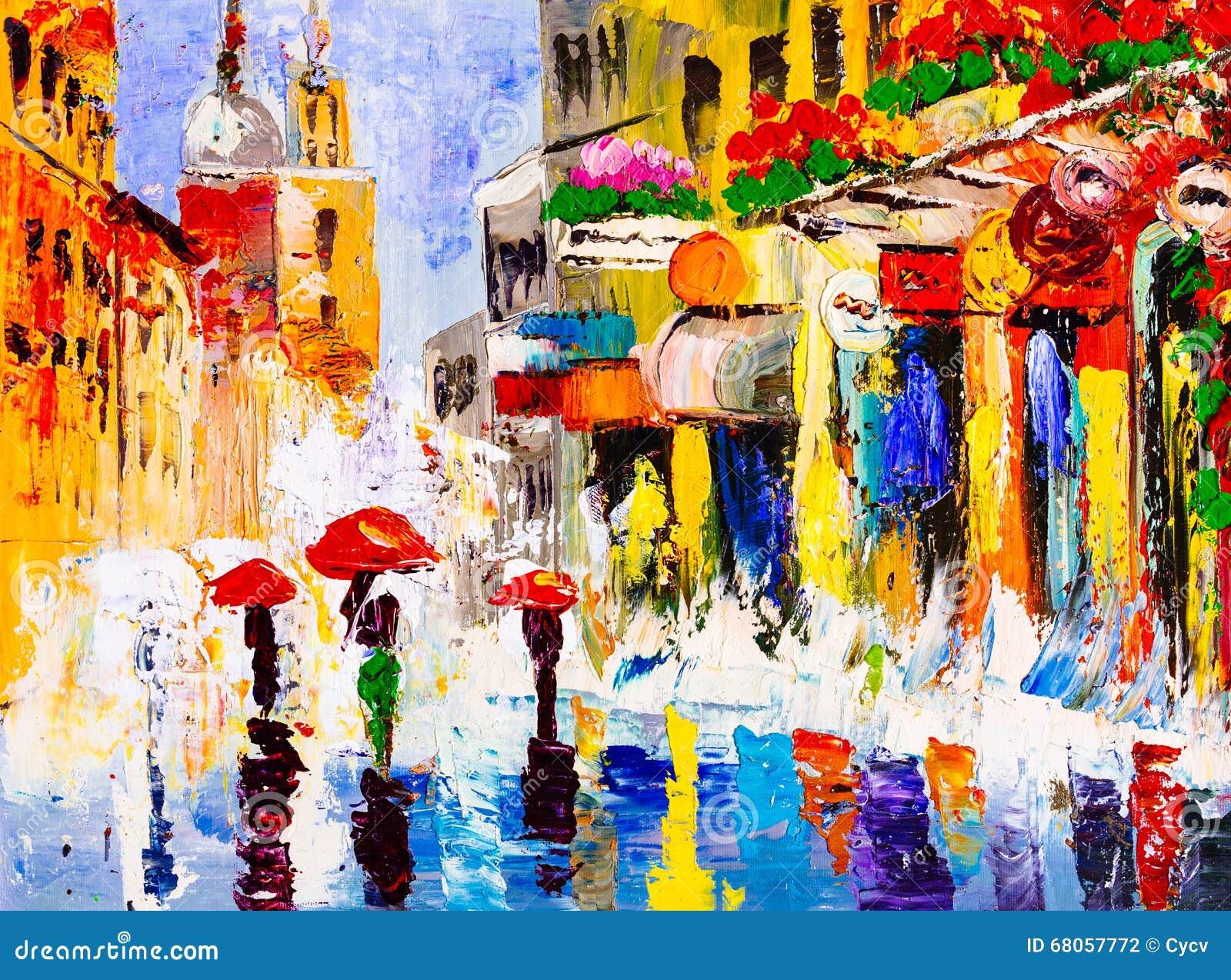 油画-五颜六色的多雨夜