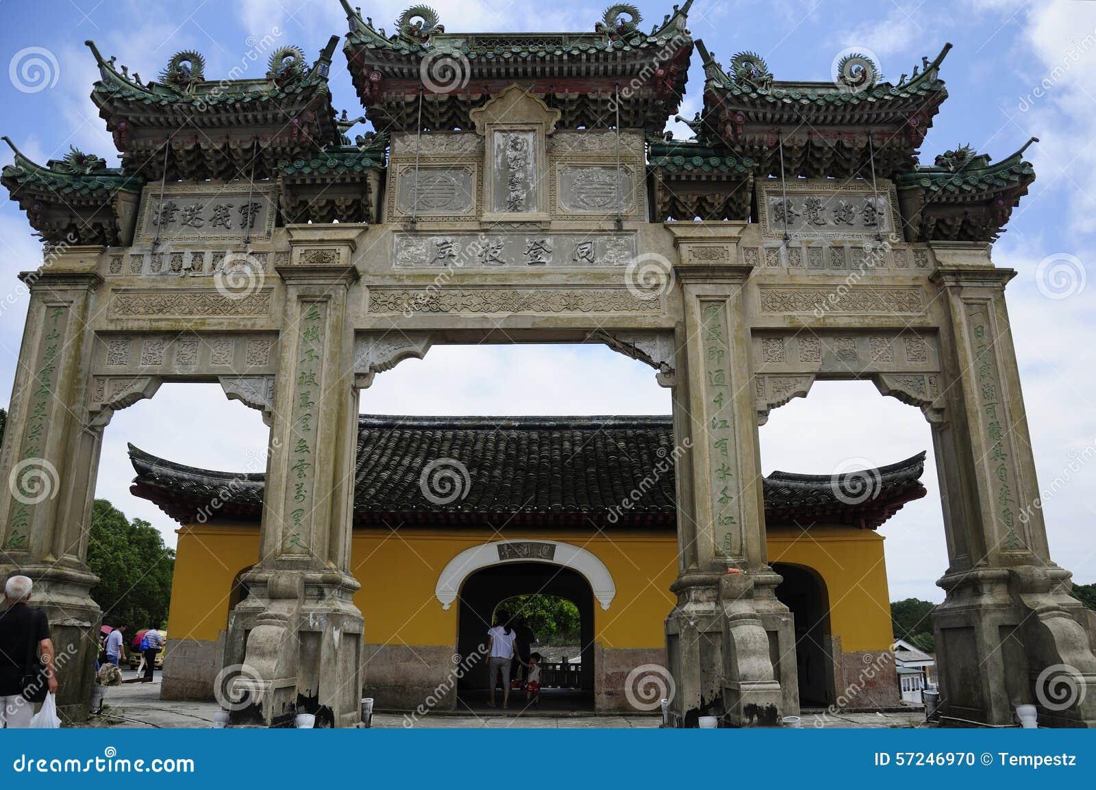 沿海纪念拱道Putuoshan