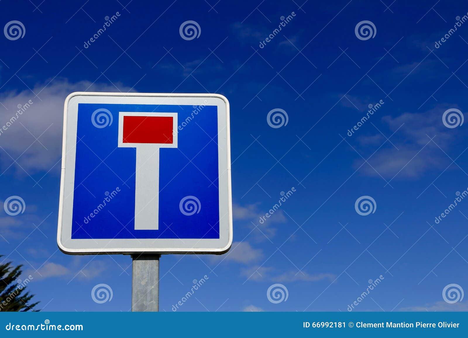 法国死角街道路标