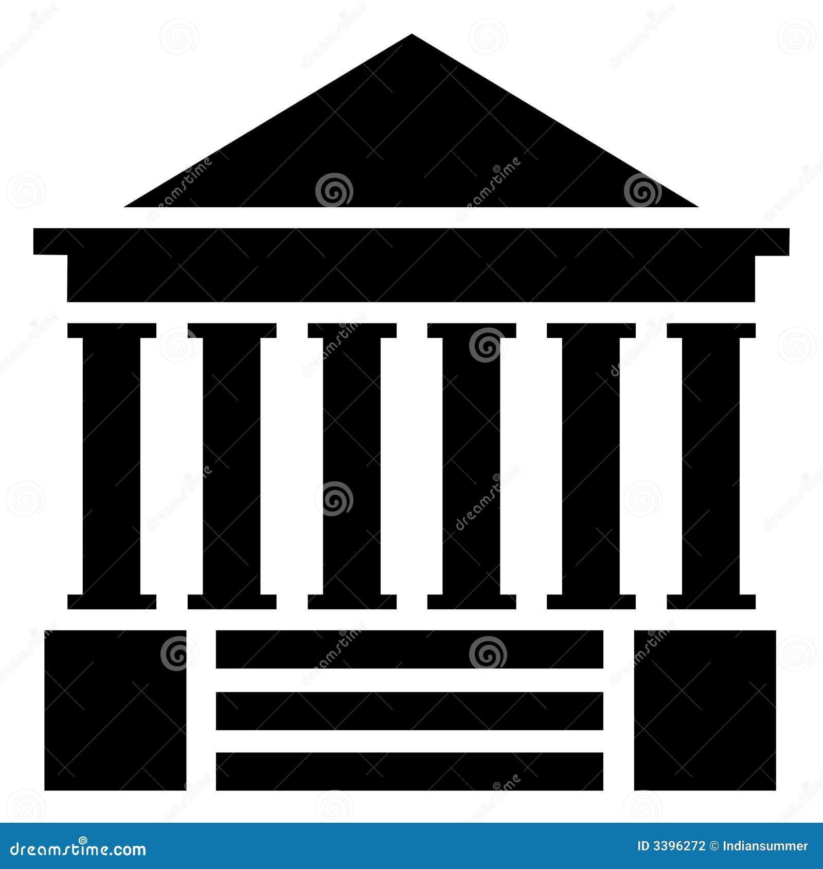 法院大楼例证