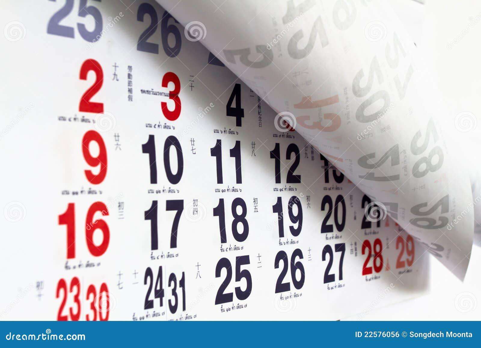 泰国的日历