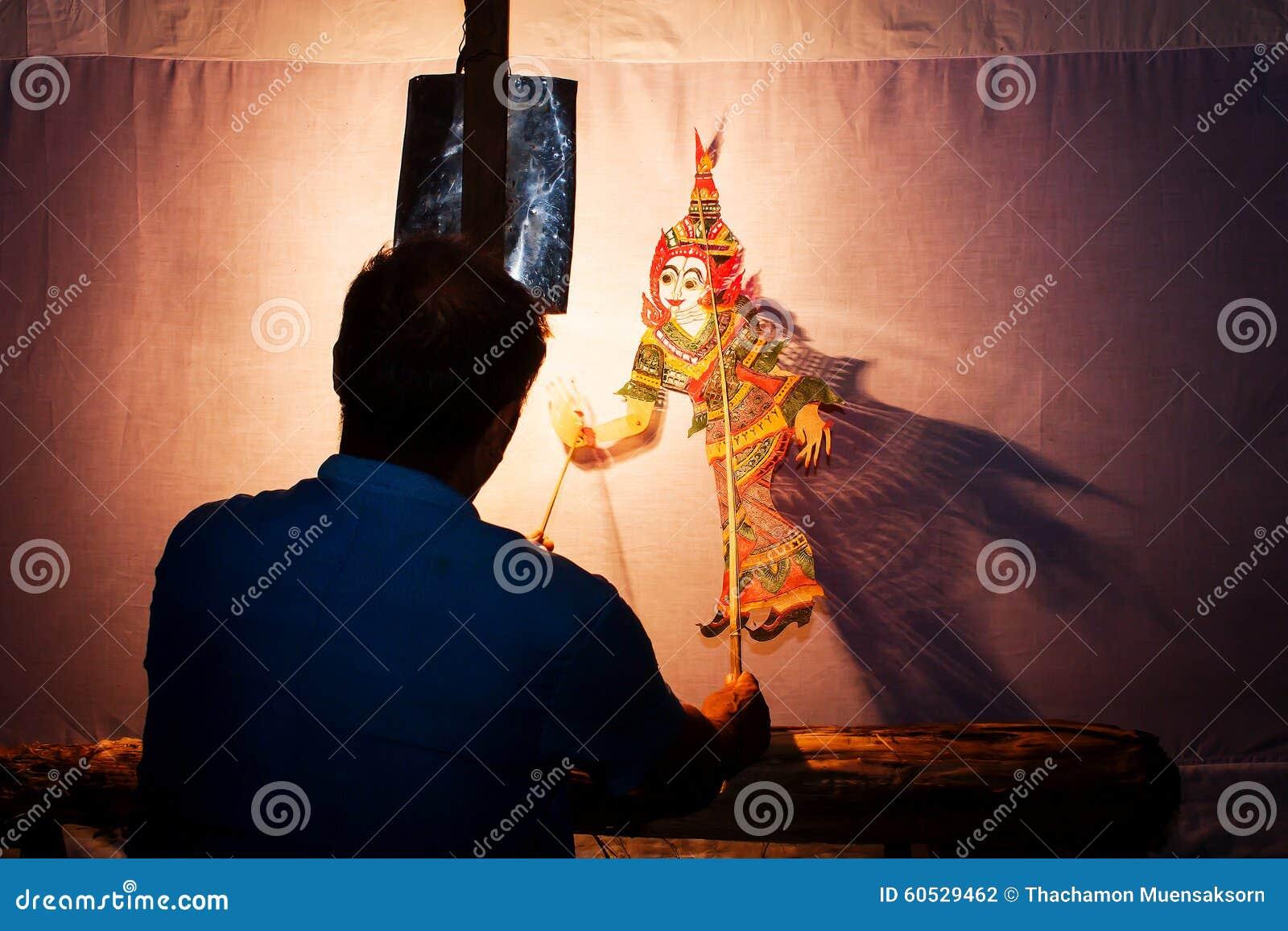 泰国阴影木偶戏