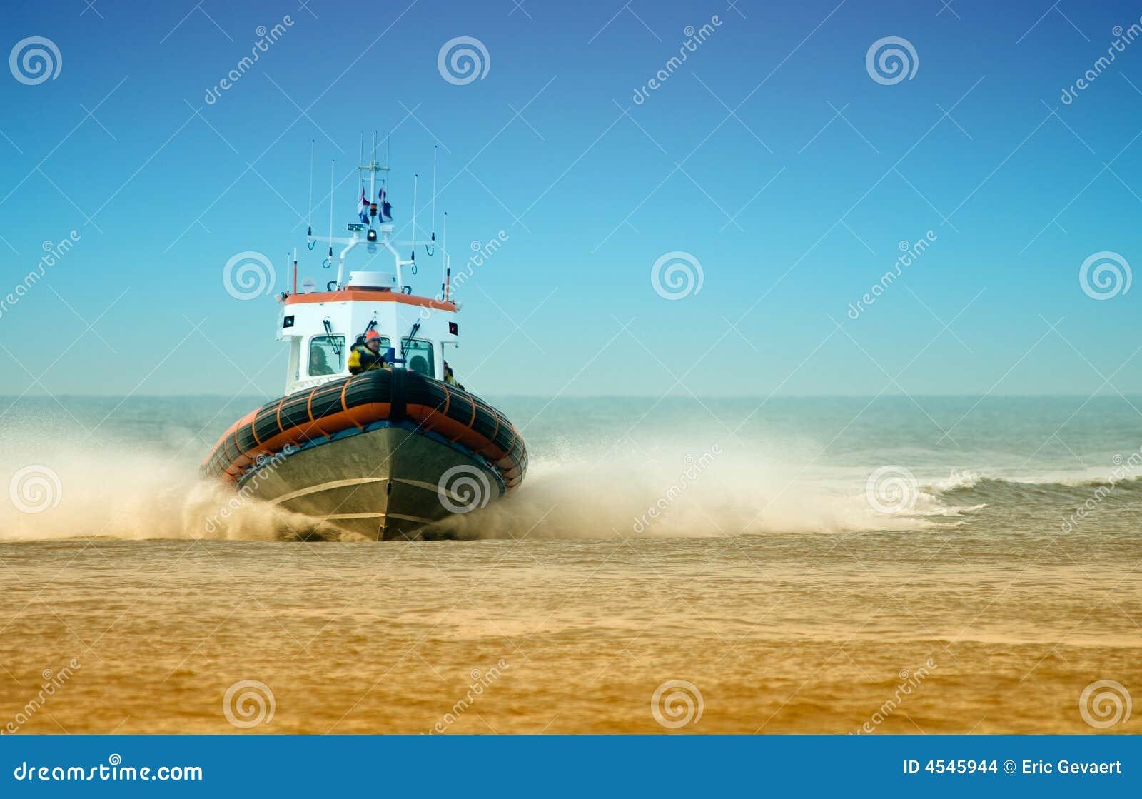 海岸警卫队