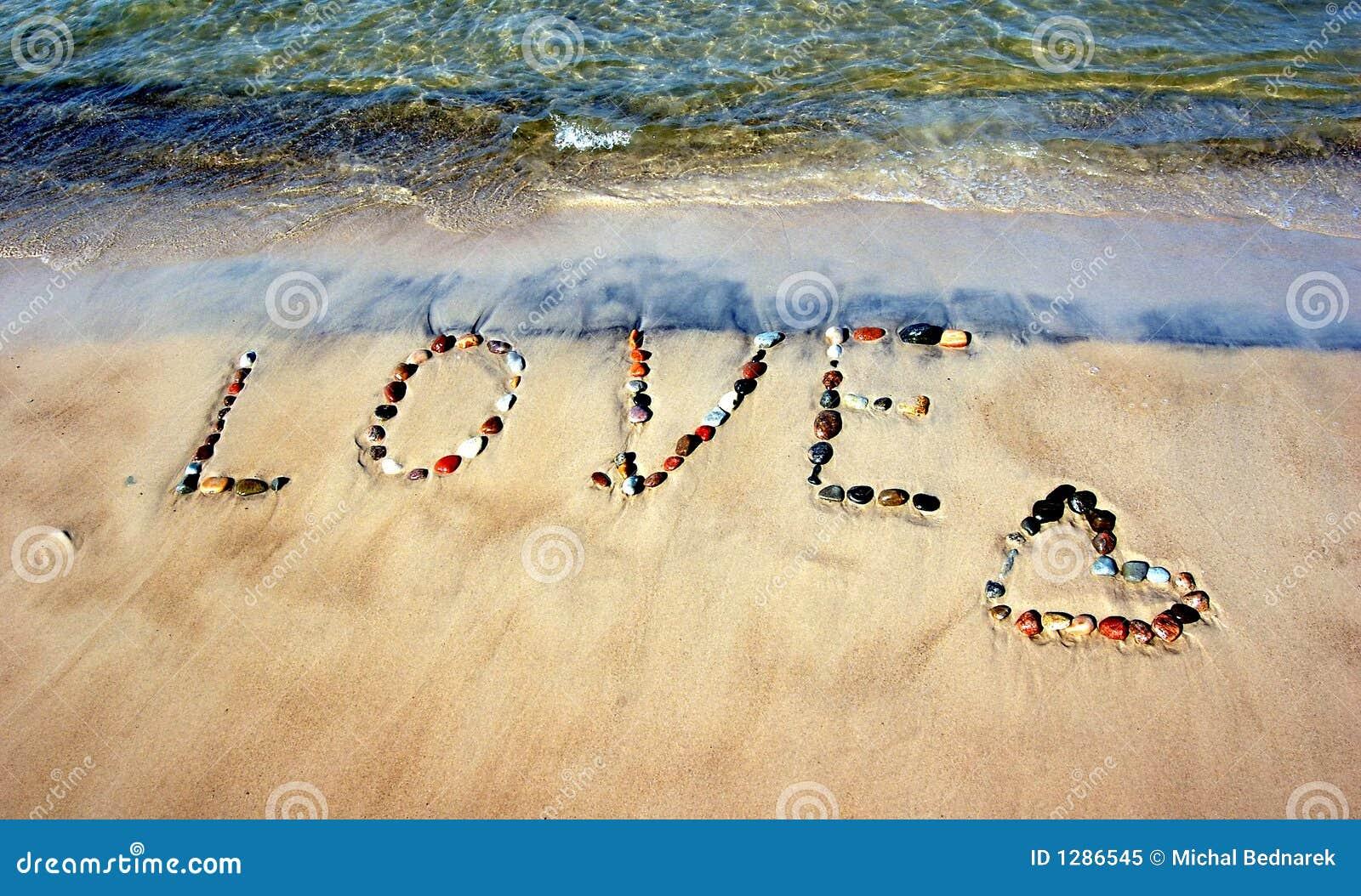海滩爱沙子字