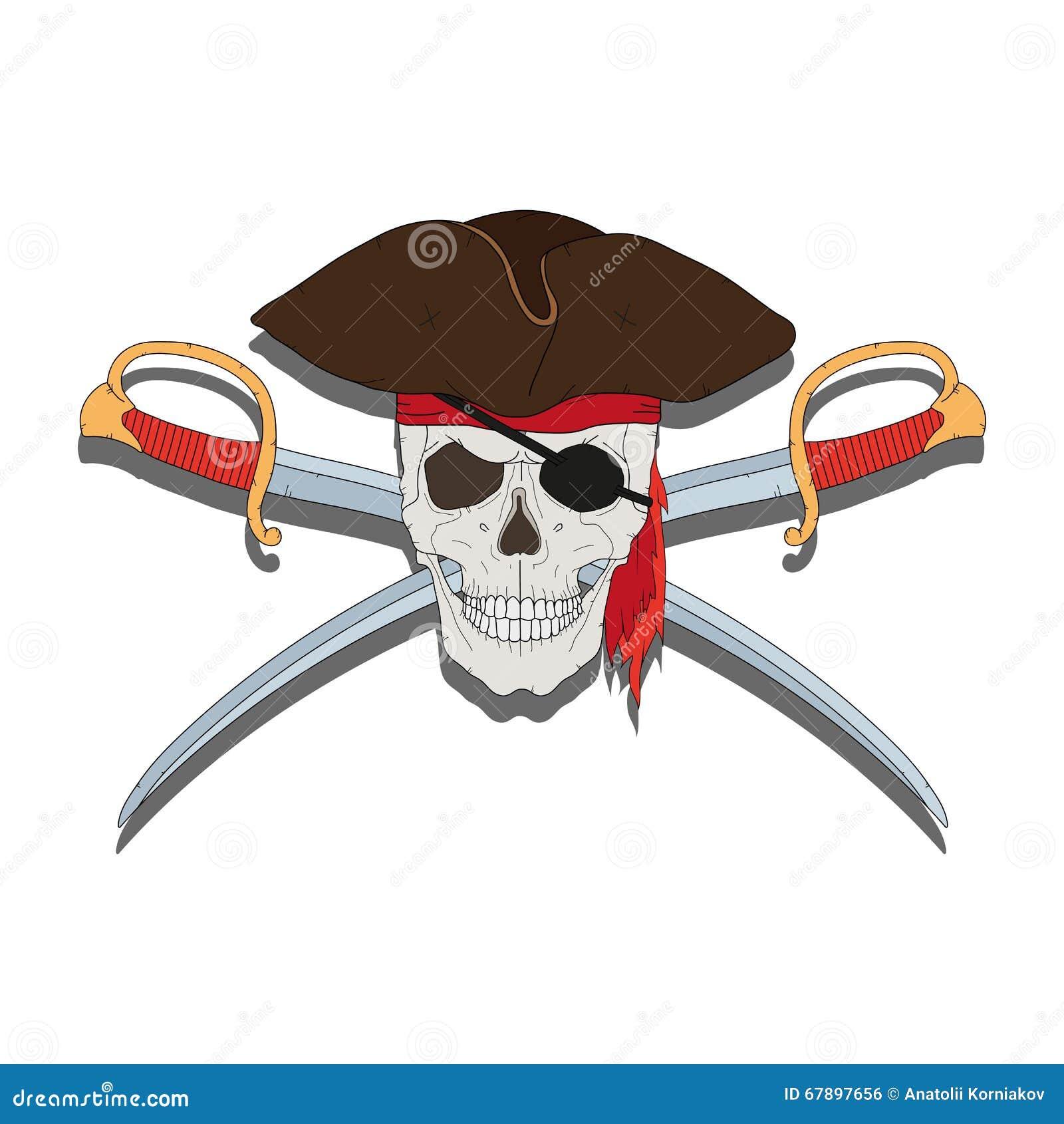海盗头骨剑