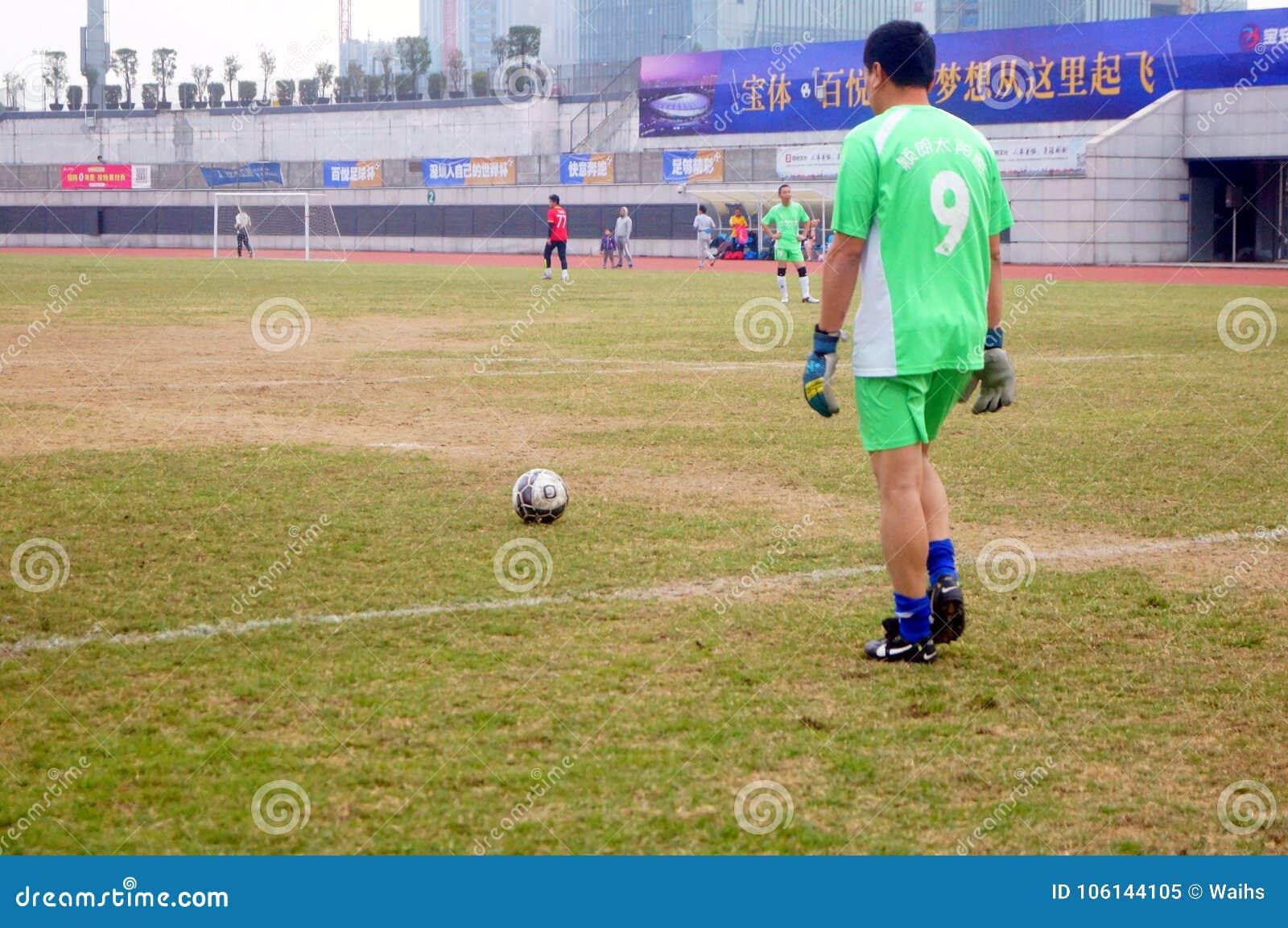 深圳,中国:在持续的足球比赛