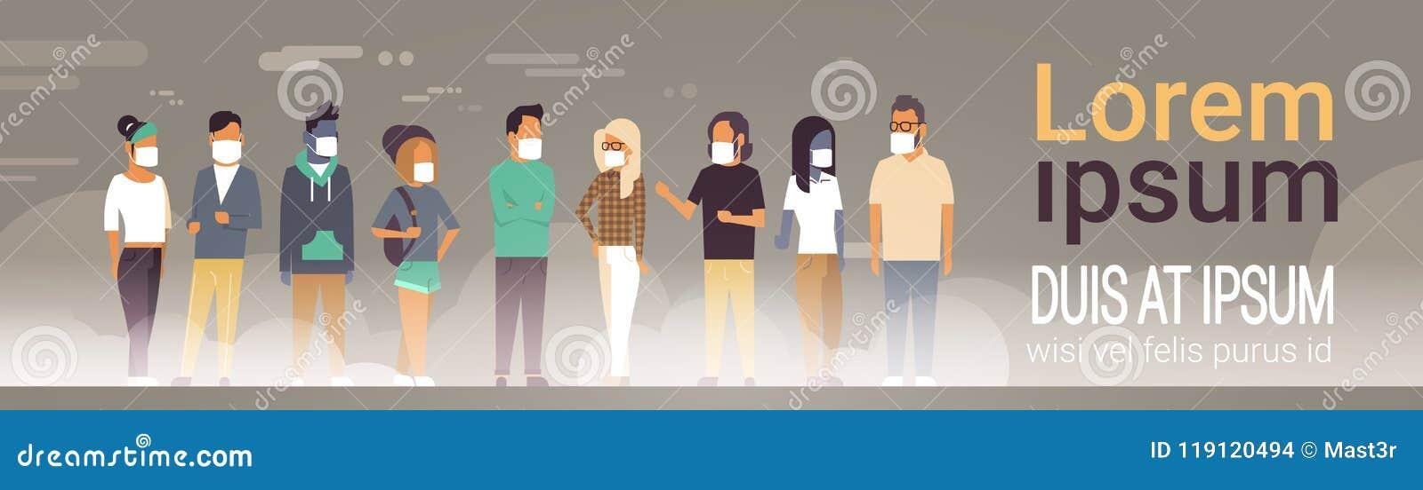 混合种族在面具的人小组在灰色烟雾自然大气污染城市风景大气男女全长拷贝