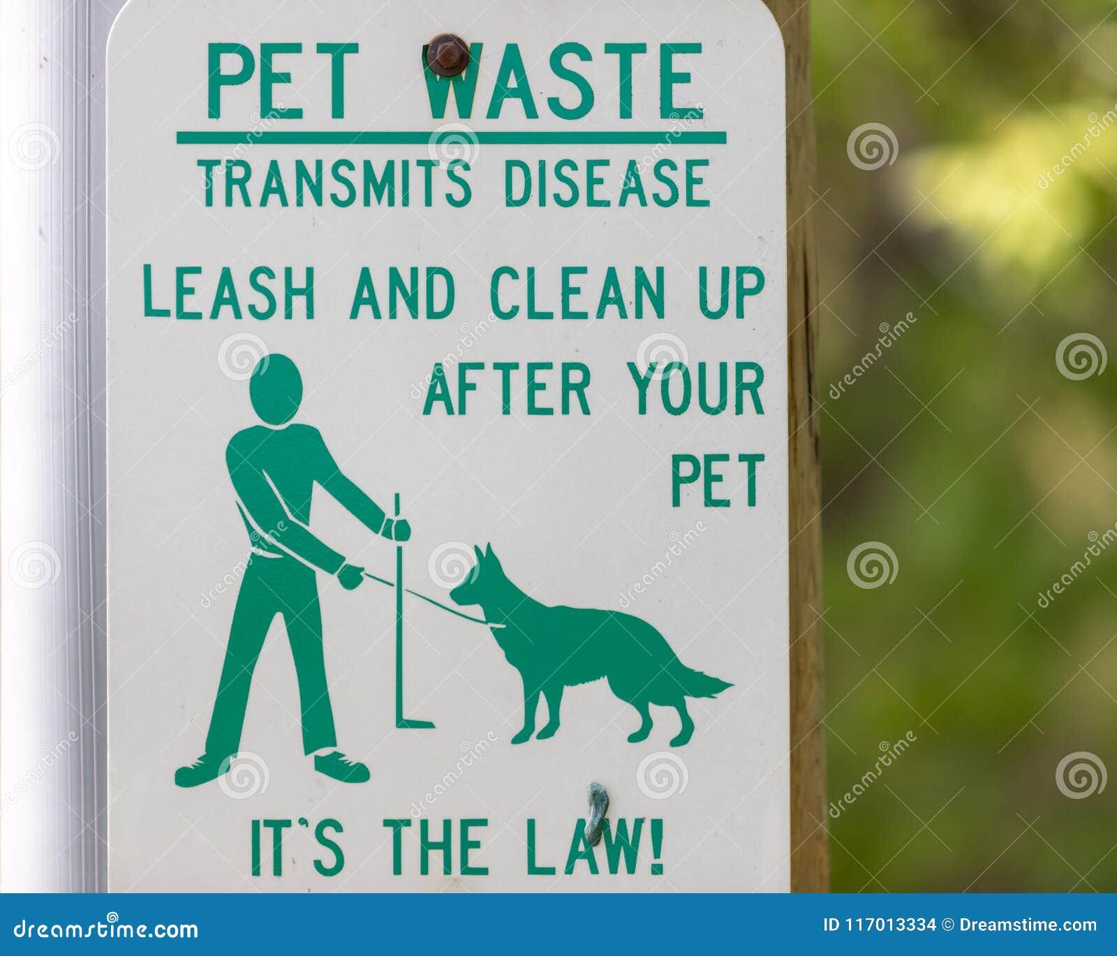 清扫宠物废标志