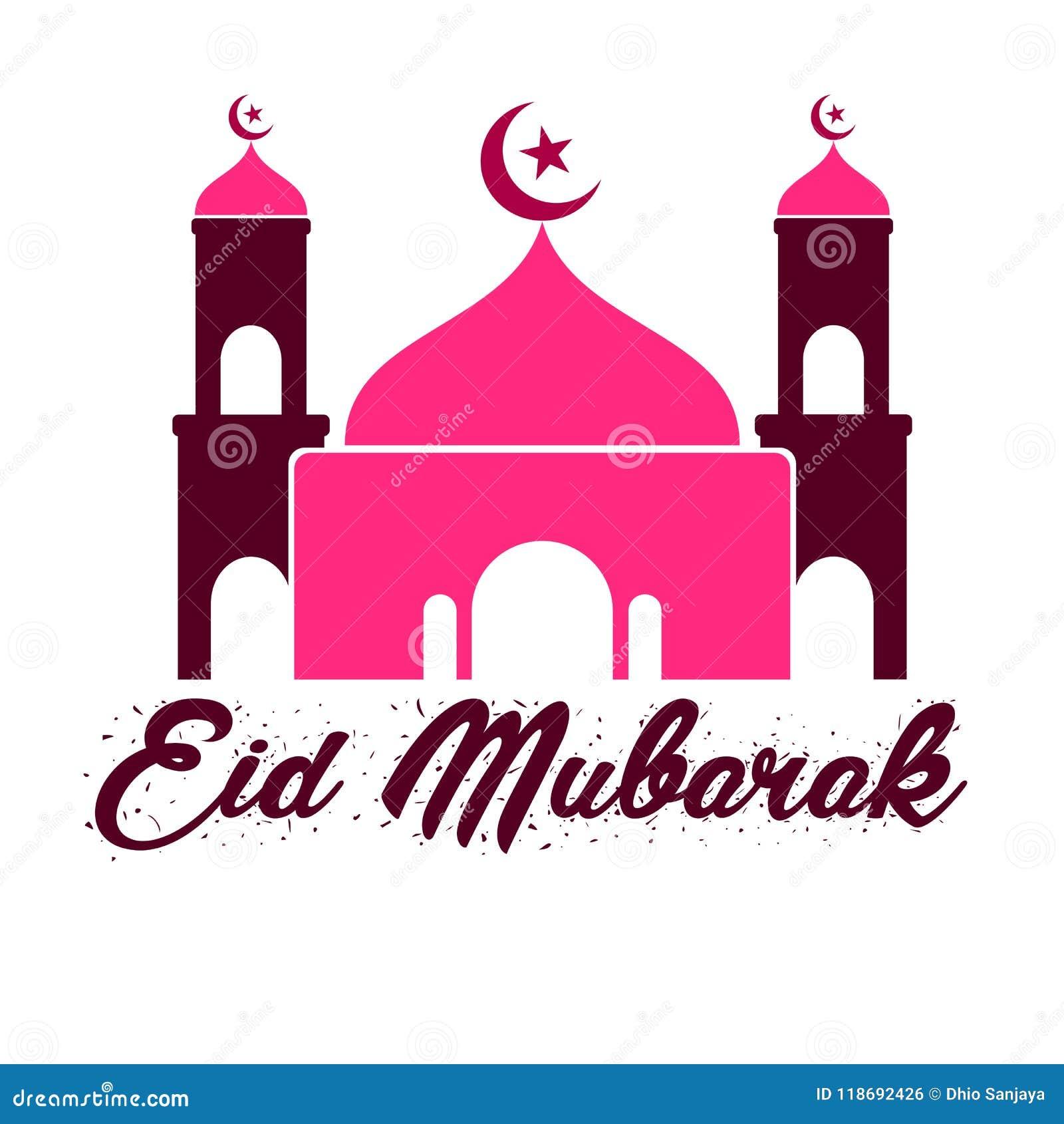 清真寺愉快的Eid穆巴拉克