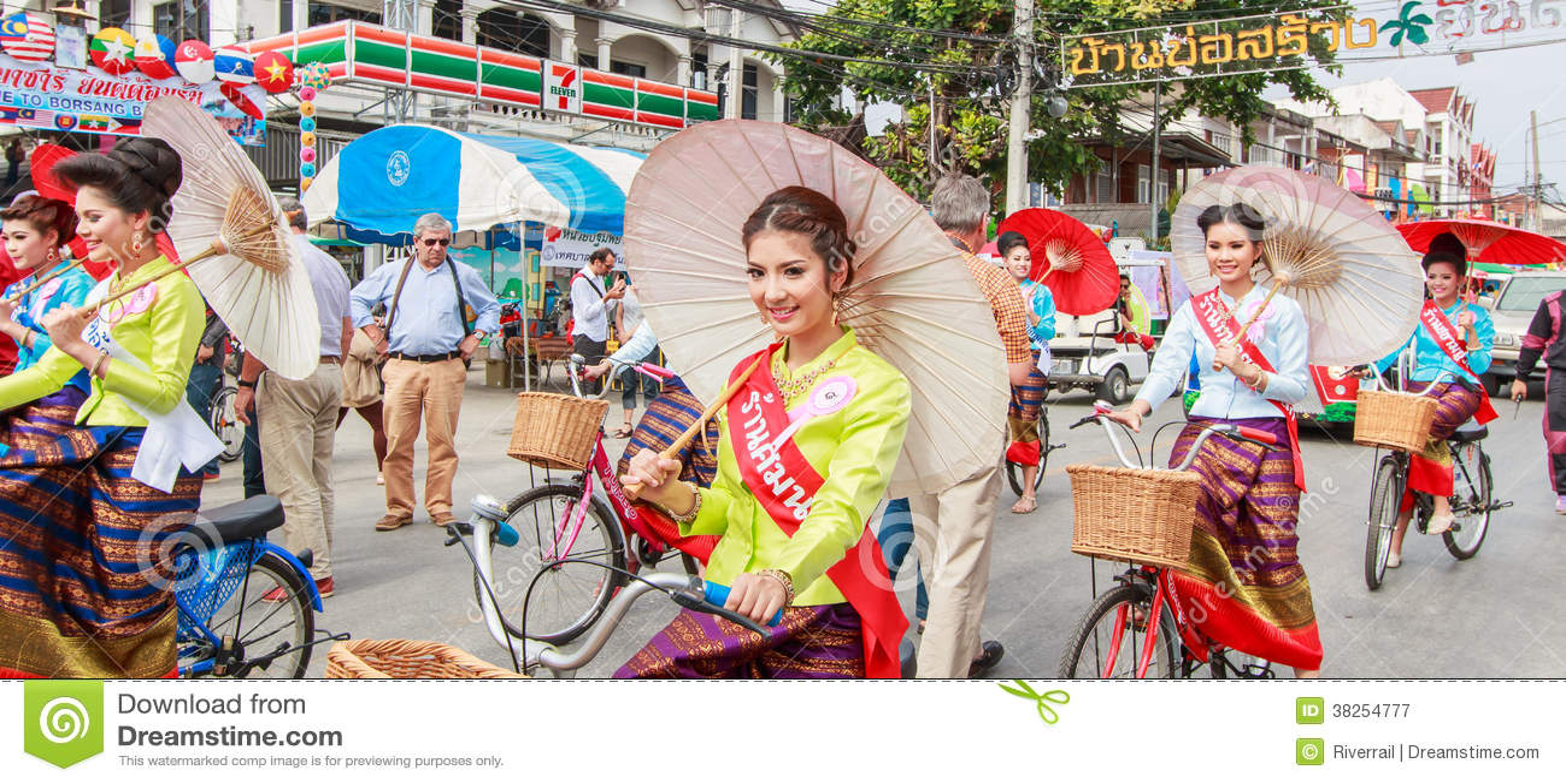 清迈, THAILAND-JANUARY 19 :31th周年博桑队伞