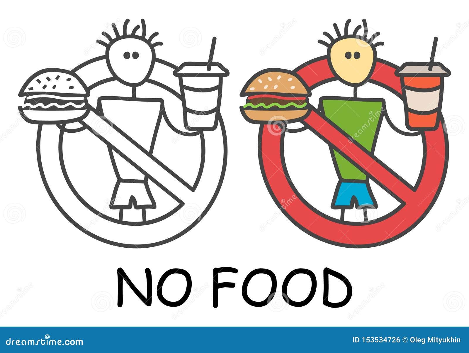滑稽的传染媒介棍子人用汉堡包和饮料对于儿童样式 没有吃快餐标志红色禁止 o