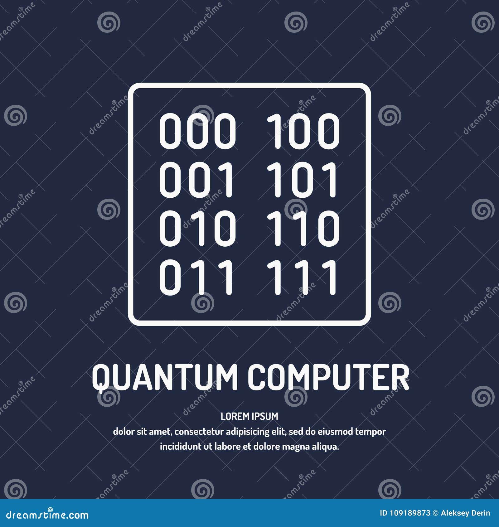 演算量子计算机 分析和数据传送