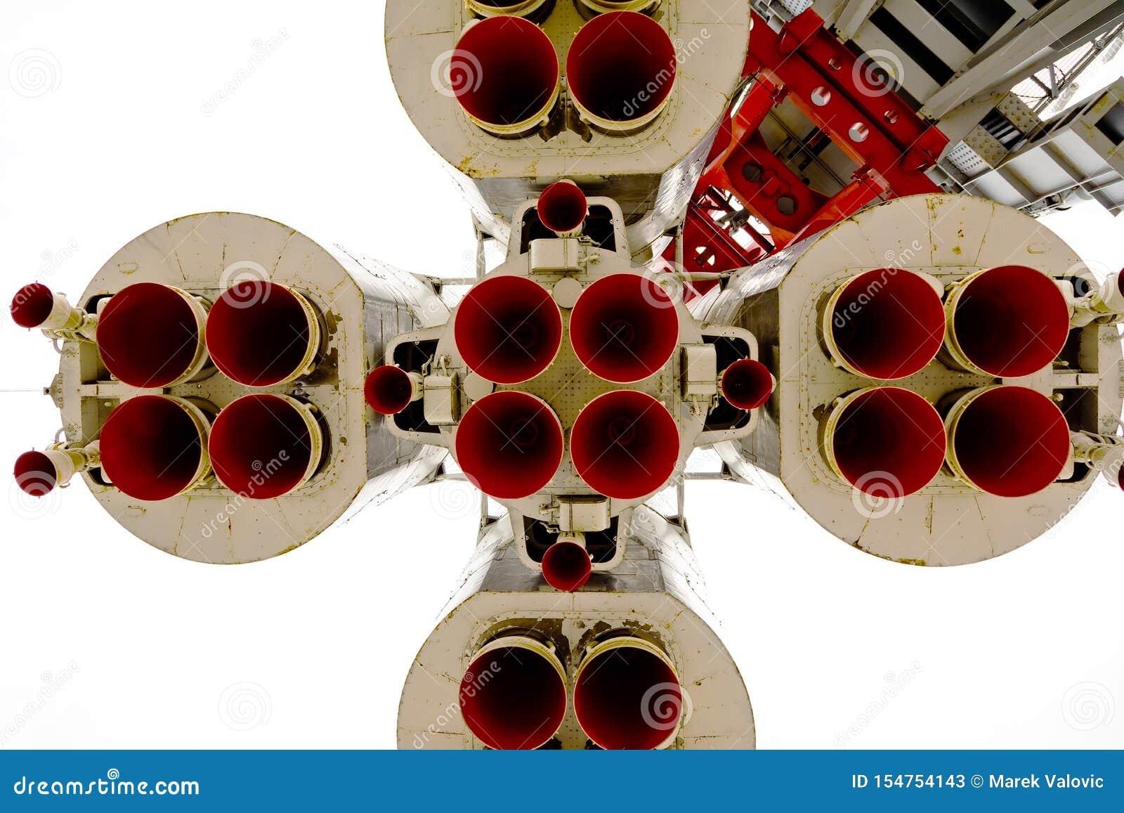 火箭喷管从底视图的