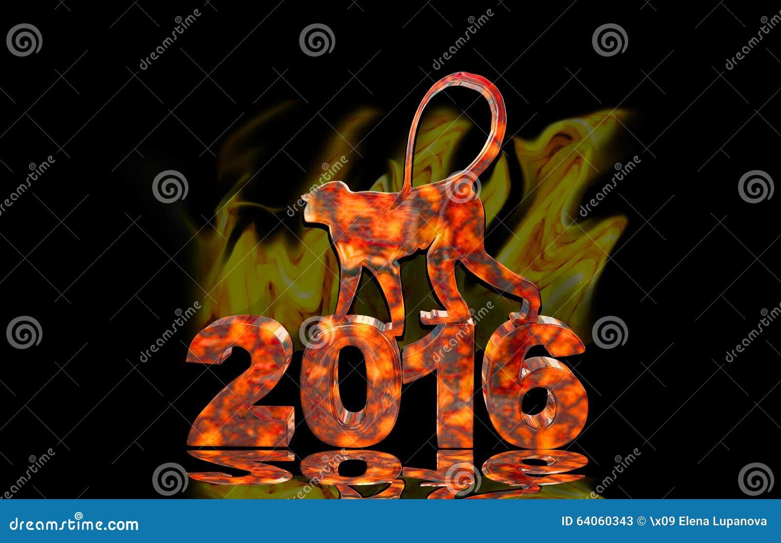 火猴子在2016个图