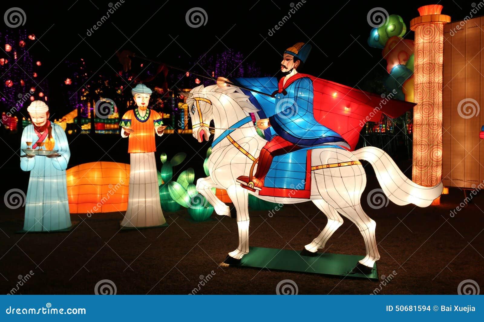 Download 灯会,成都,在2015年中国 编辑类库存图片. 图片 包括有 场面, 灯笼, 名人, 艺术, 节日, 晚上 - 50681594