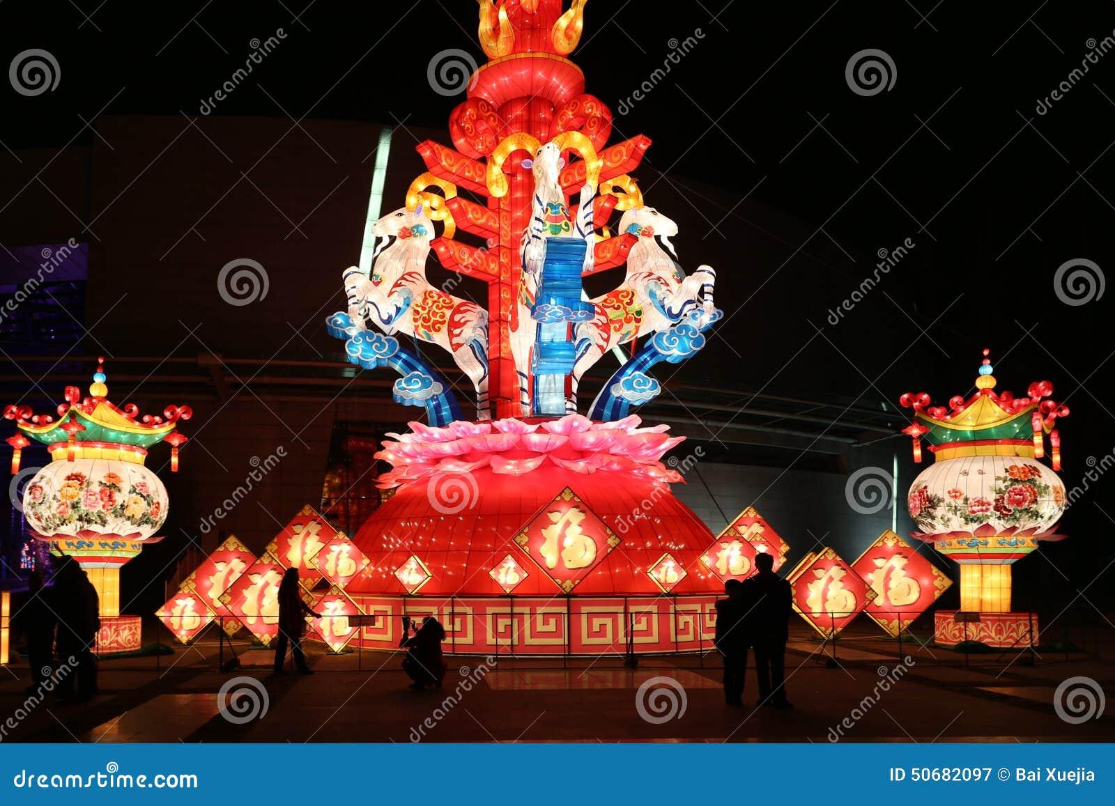 Download 灯会,成都,在2015年中国 图库摄影片. 图片 包括有 节日, 场面, 艺术, 名人, 成都, 灯笼, 春天 - 50682097