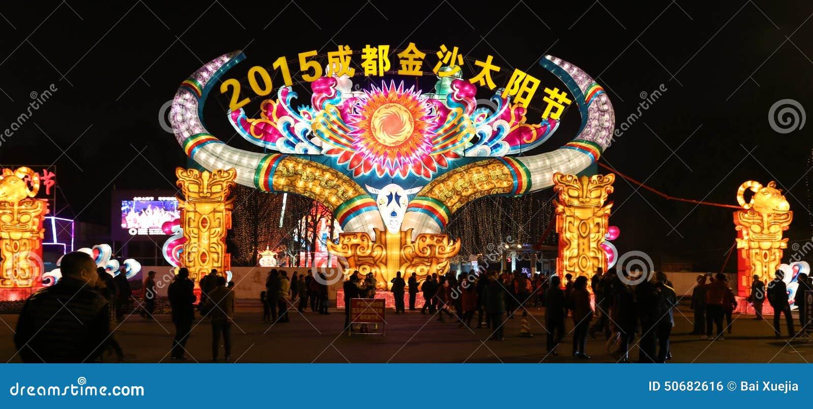 Download 灯会,成都,在2015年中国 编辑类照片. 图片 包括有 艺术, 成都, 晚上, 春天, 场面, 名人, 节日 - 50682616