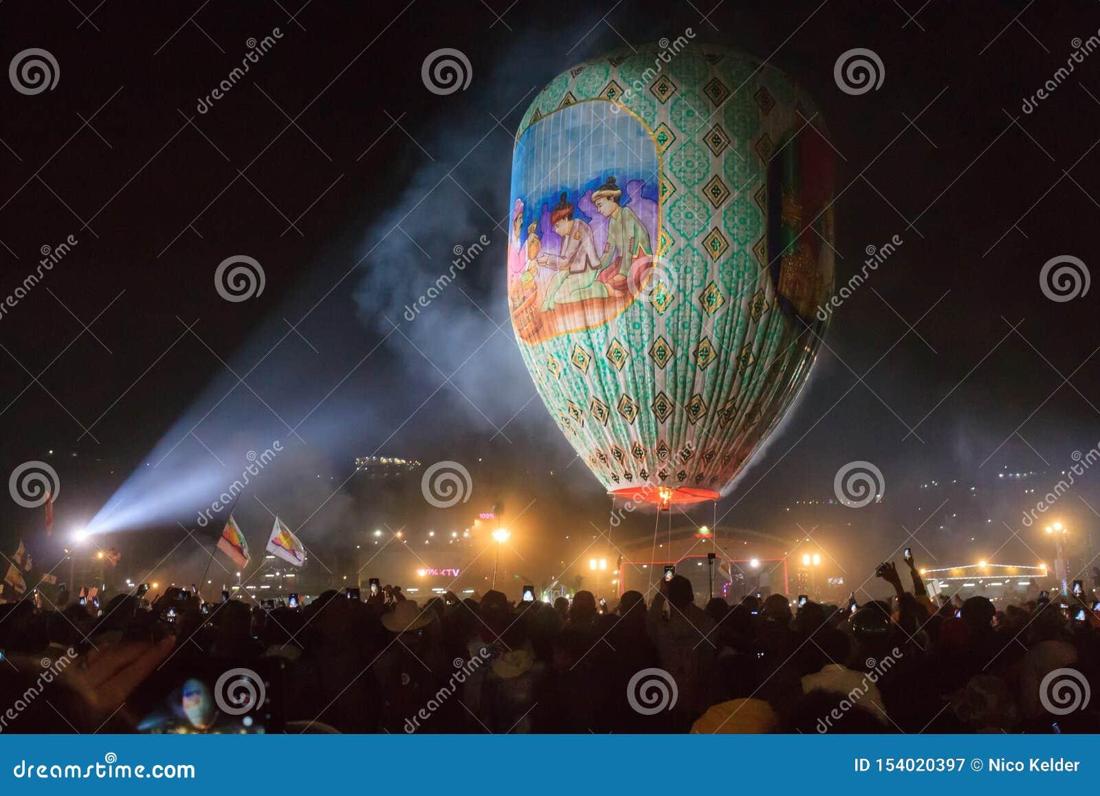 热空气气球节日在东枝,在Inle湖附近,缅甸