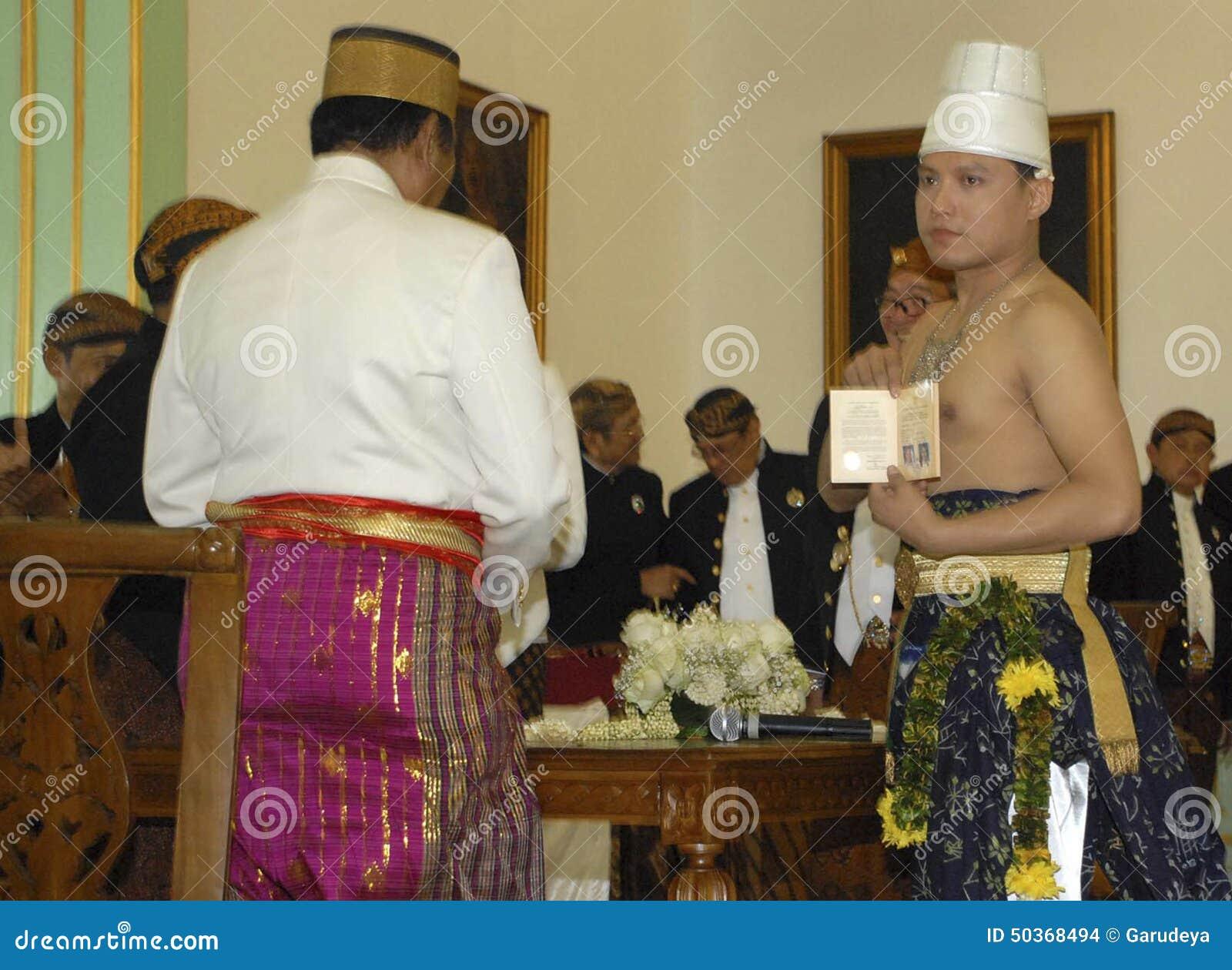 爪哇皇家婚礼
