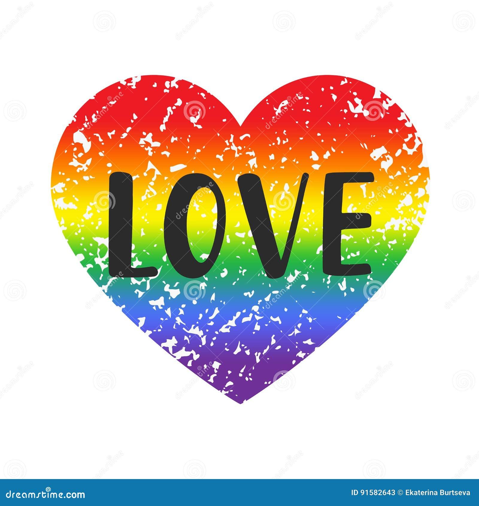 爱同性恋自豪日象征