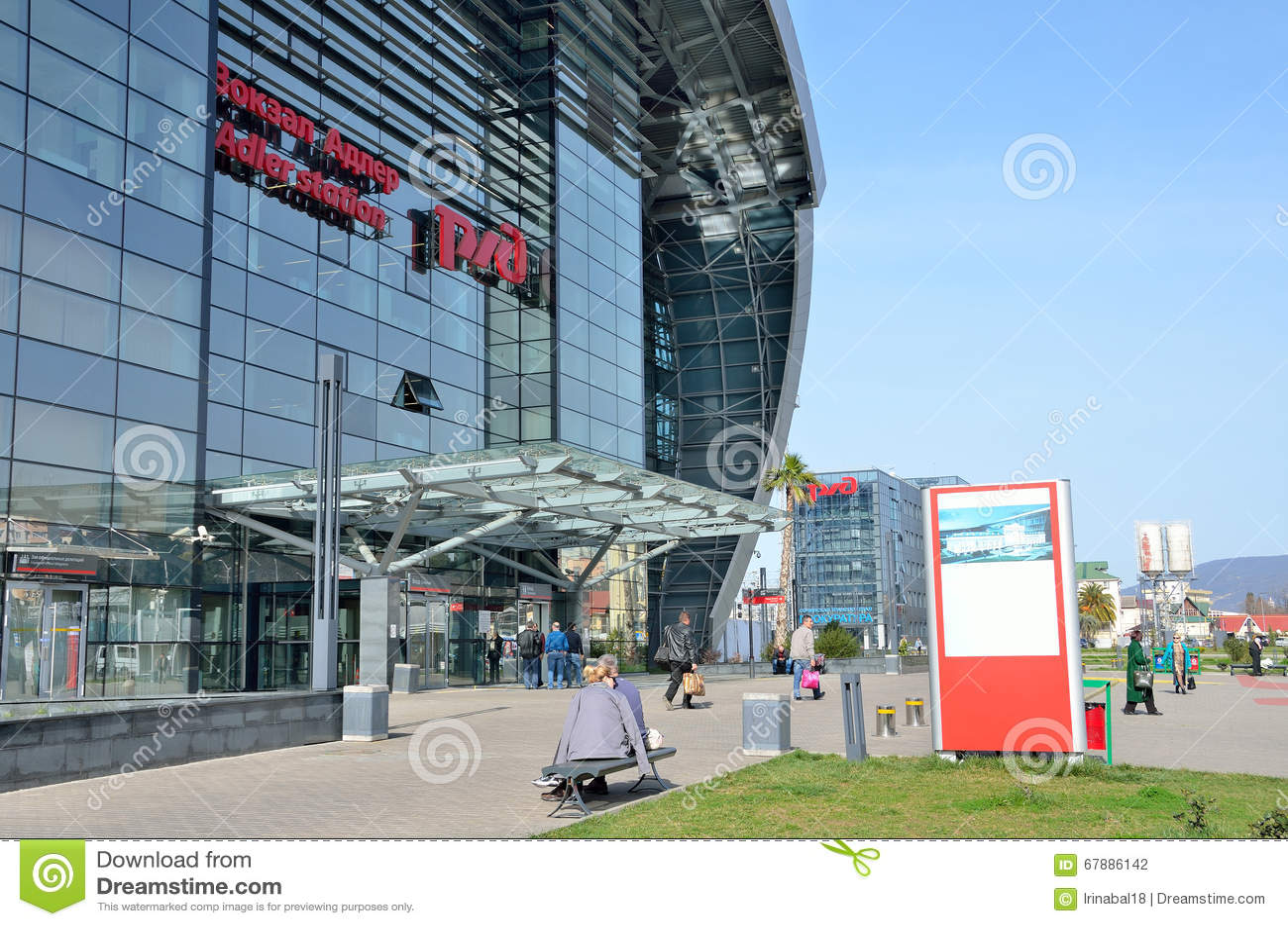 爱德乐,俄罗斯, 2016年3月, 01日,在火车站附近大厦的人们