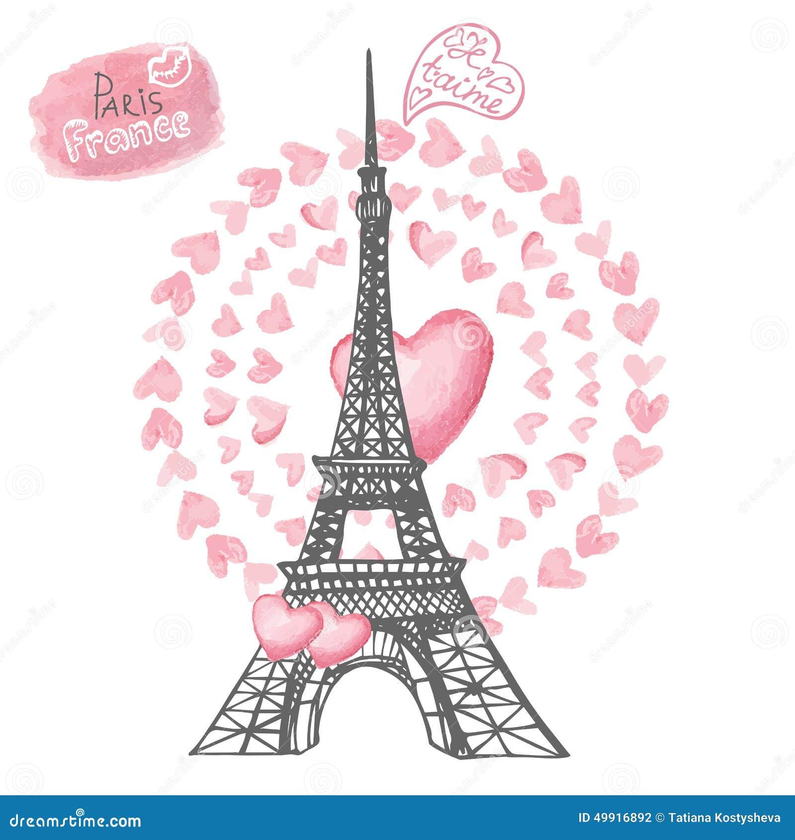 爱巴黎 埃佛尔铁塔,水彩心脏