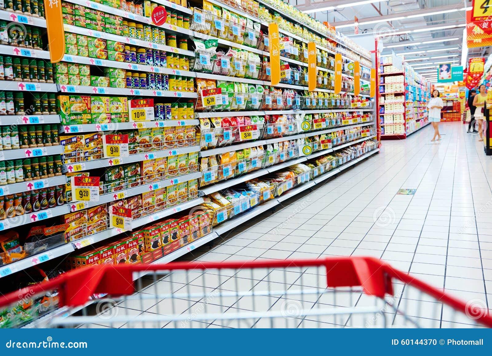 购物在超级市场
