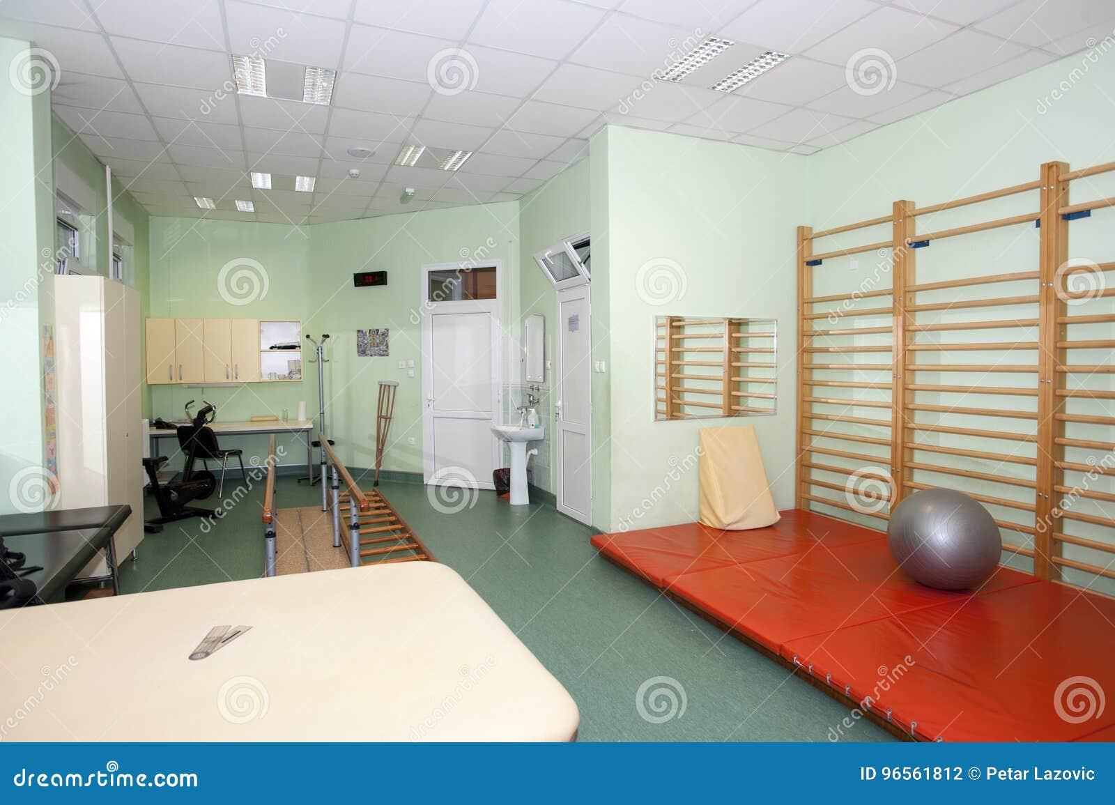 物理疗法诊所的空的室