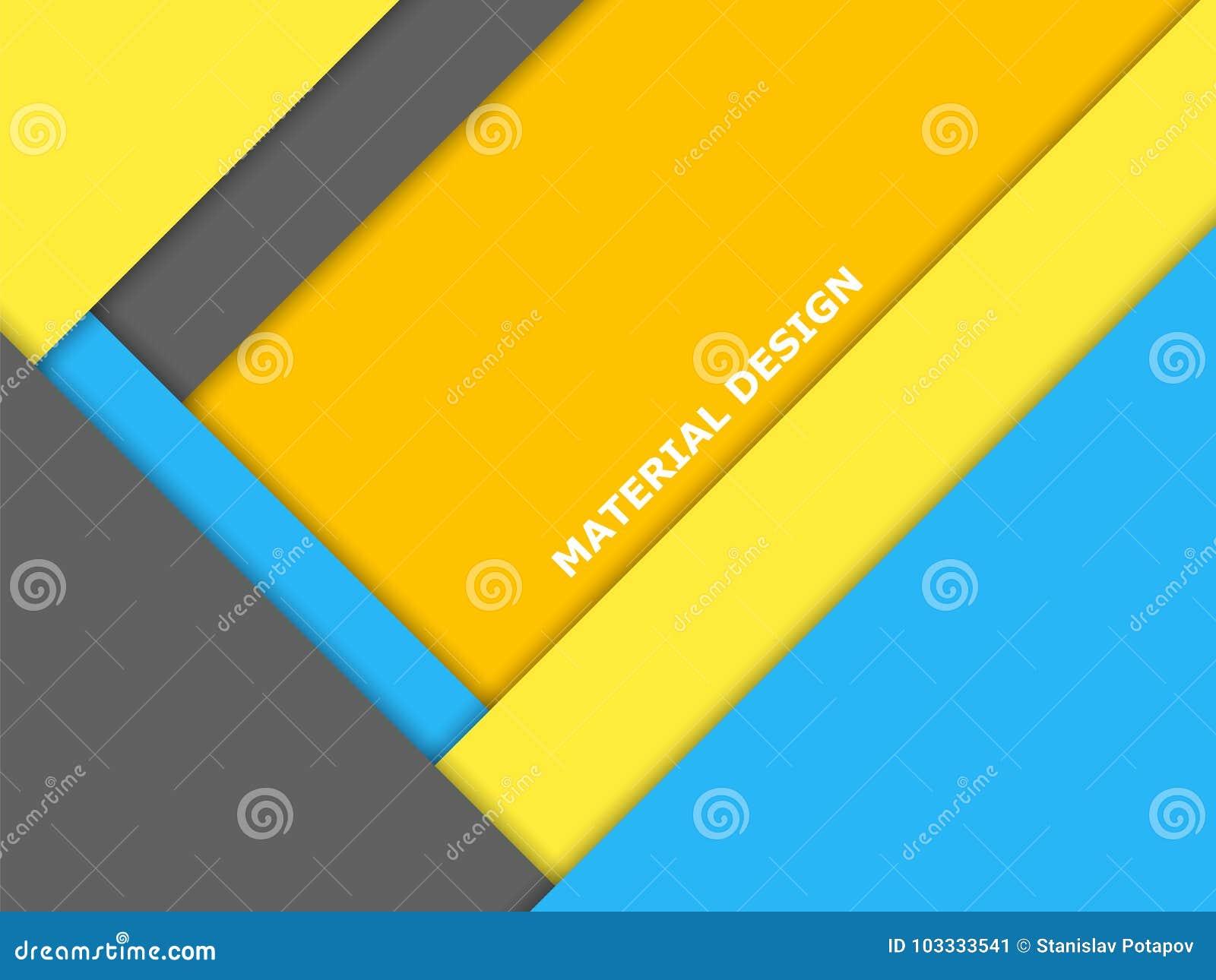 物质设计传染媒介背景,现代颜色