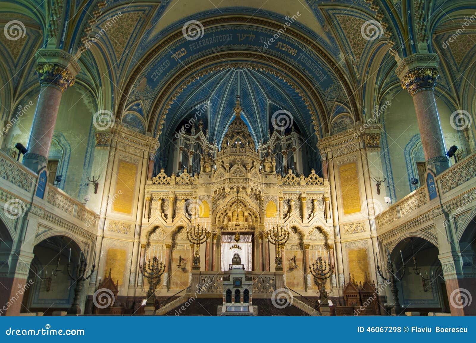 犹太教堂内部