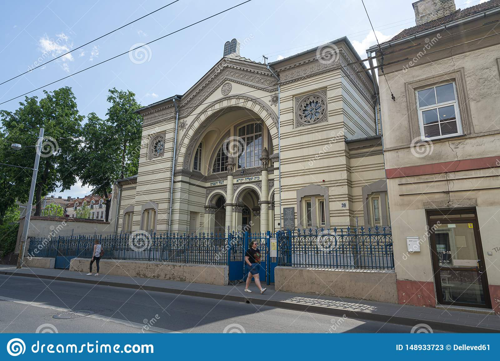 犹太教堂在维尔纽斯