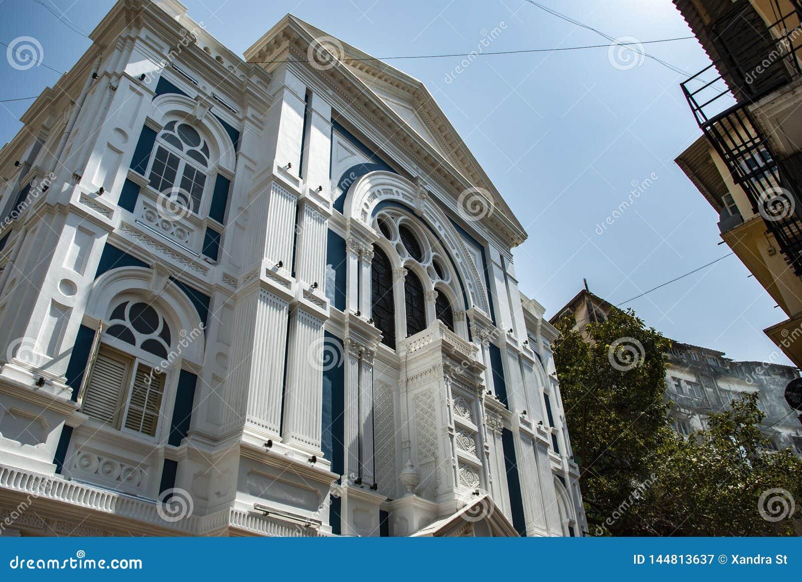 犹太犹太教堂在孟买在印度